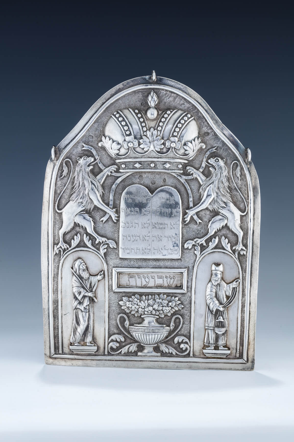 77. A Rare And Important Silver Torah Shield