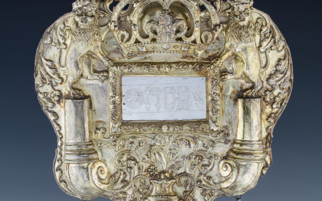 78. A Rare And Early Silver Torah Shield