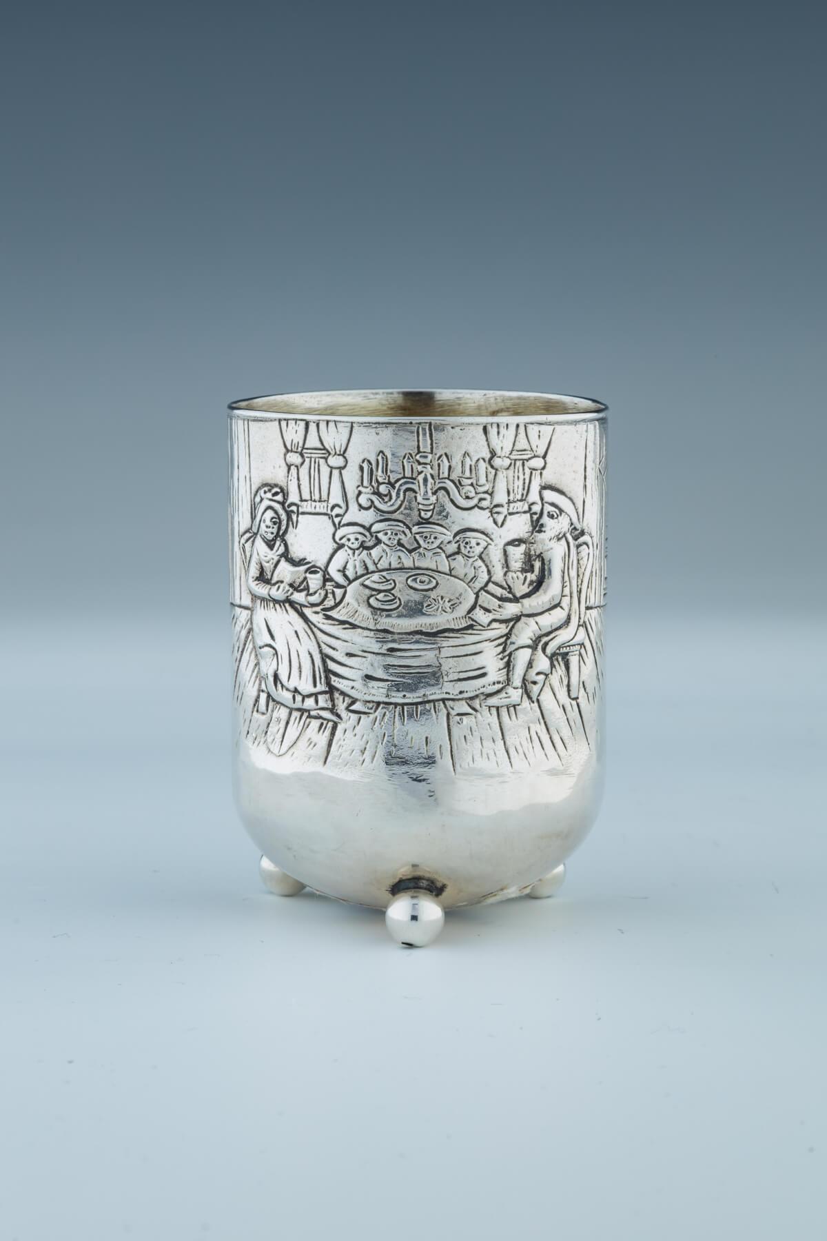 44. A Silver Kiddush Beaker