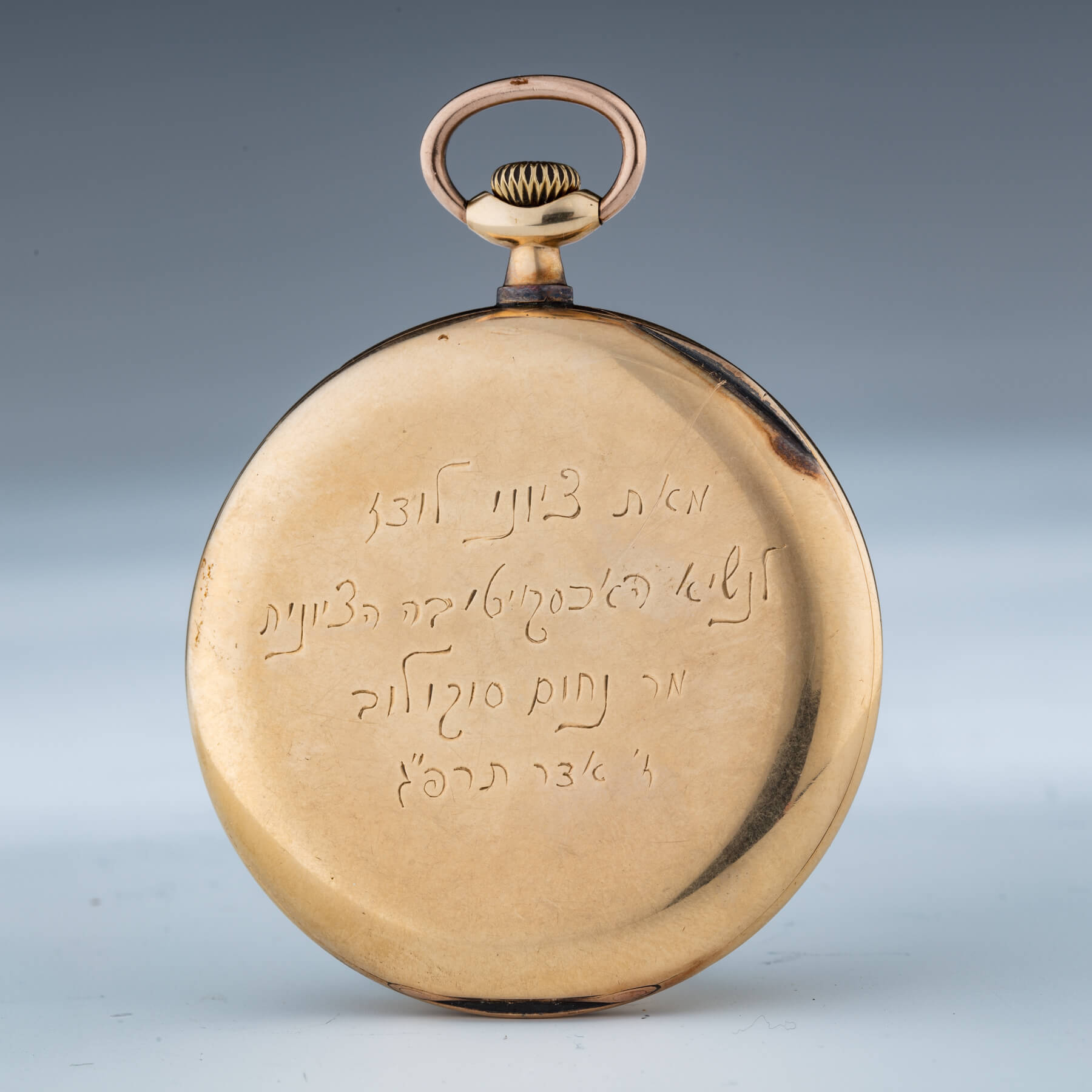 "63. A ""Grand Prix Paris 1900""  Pocket Watch Given To Early Zionist Nahum Sokolow."