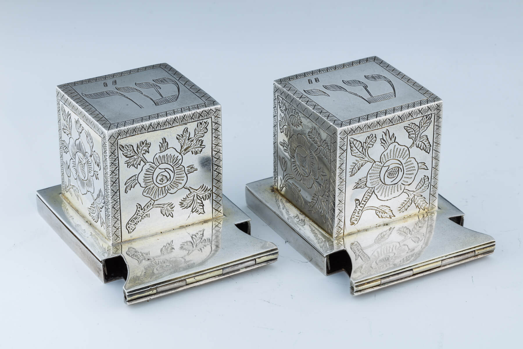 66. A Large Pair Of Silver Tefillin Cases