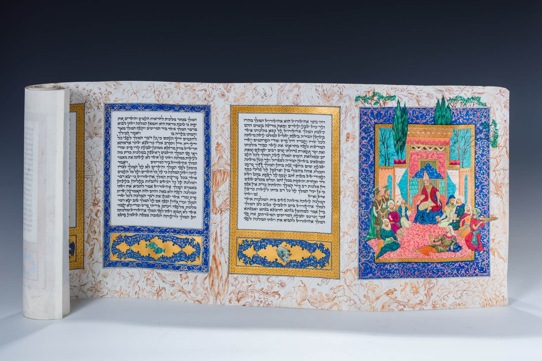 147. An Illuminated Megillah By Olga Khaskovich