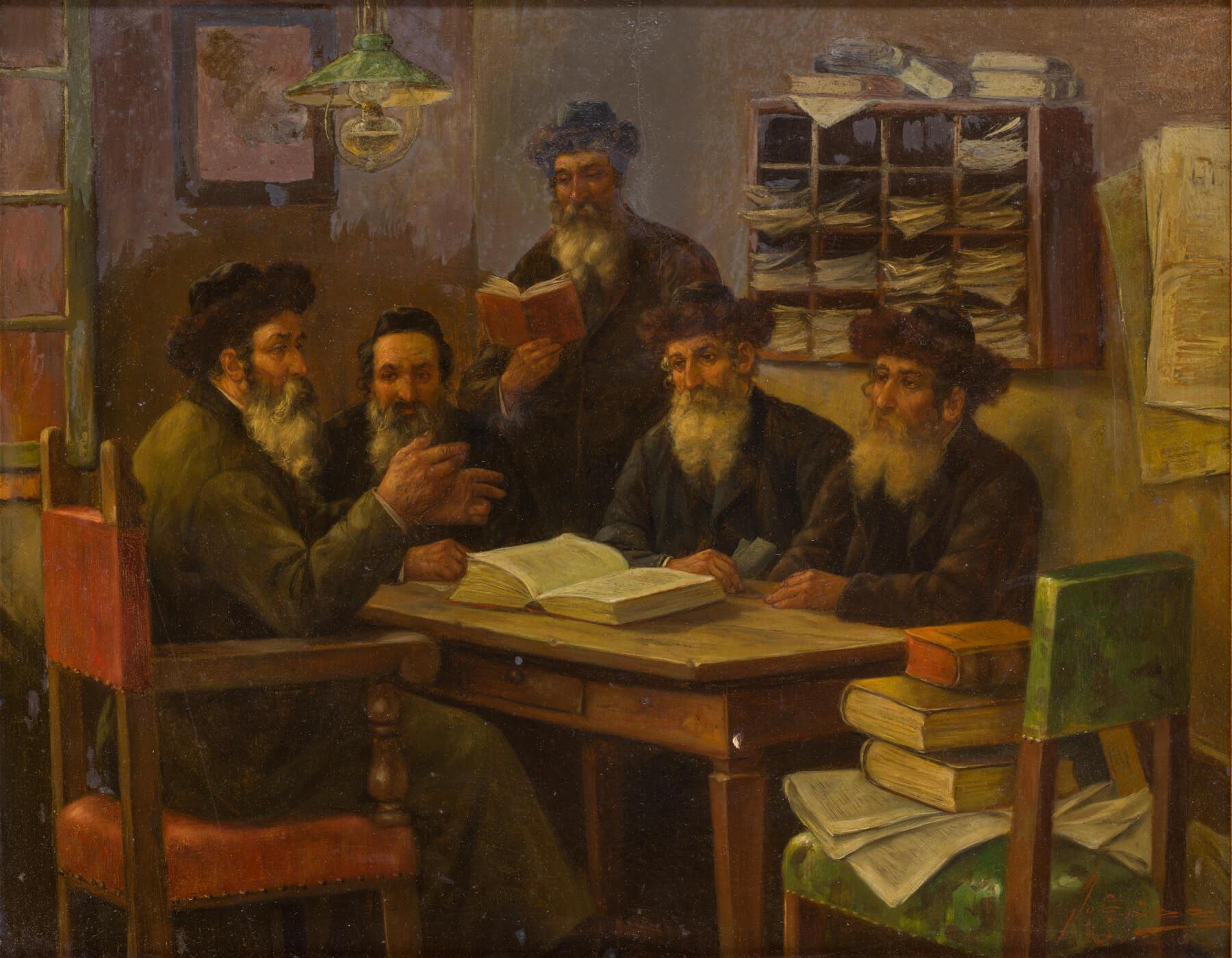 202. Joseph Suess. 19th Century. Torah Study