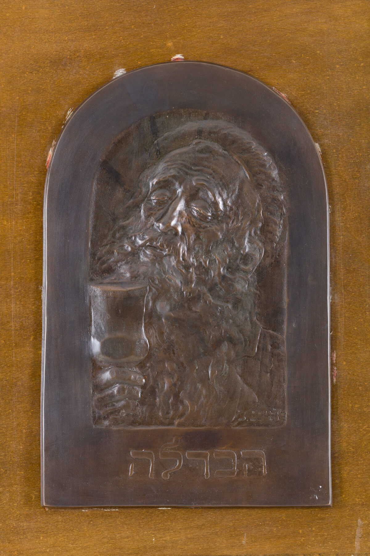 112. A Large Bronze Plaque by Boris Schatz