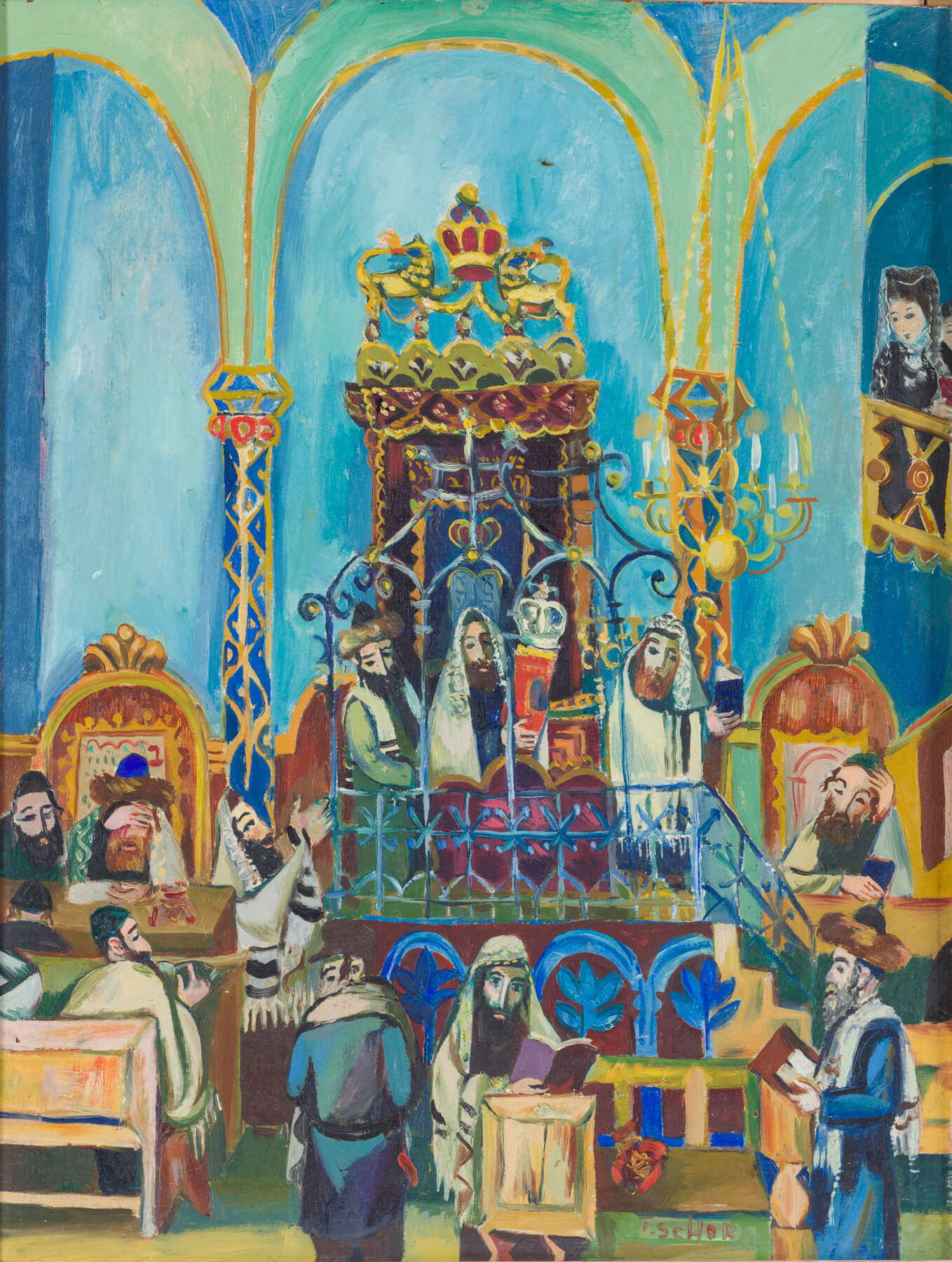 205. Ilya Schor (1904 – 1961). Taking the Torah From the Ark