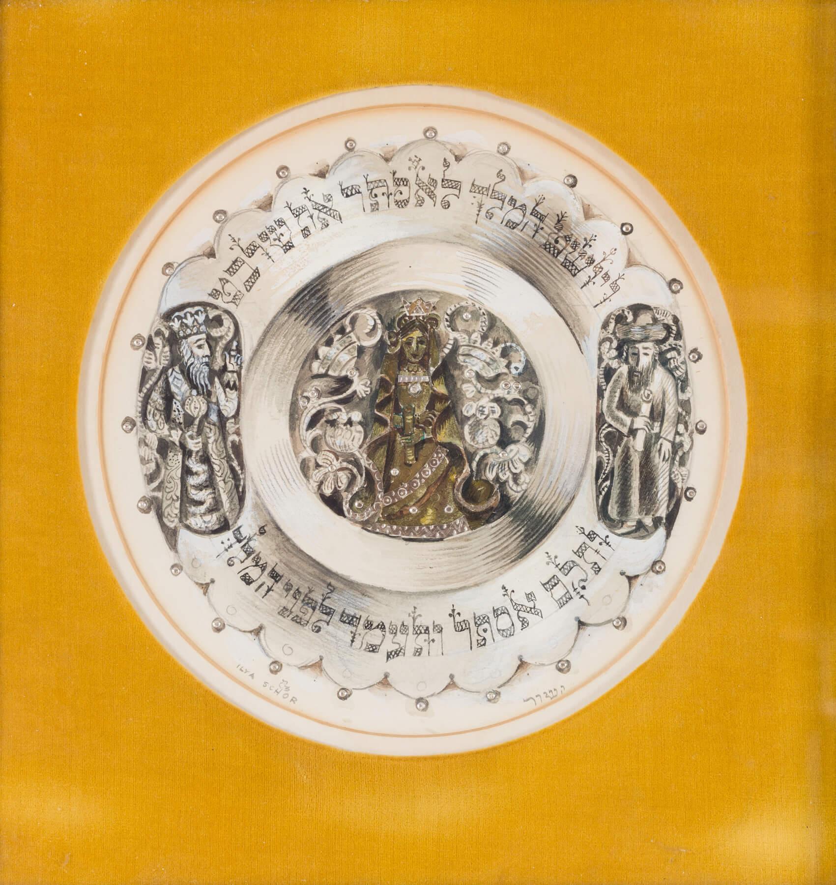 206. Ilya Schor:(1904 -1961) Purim