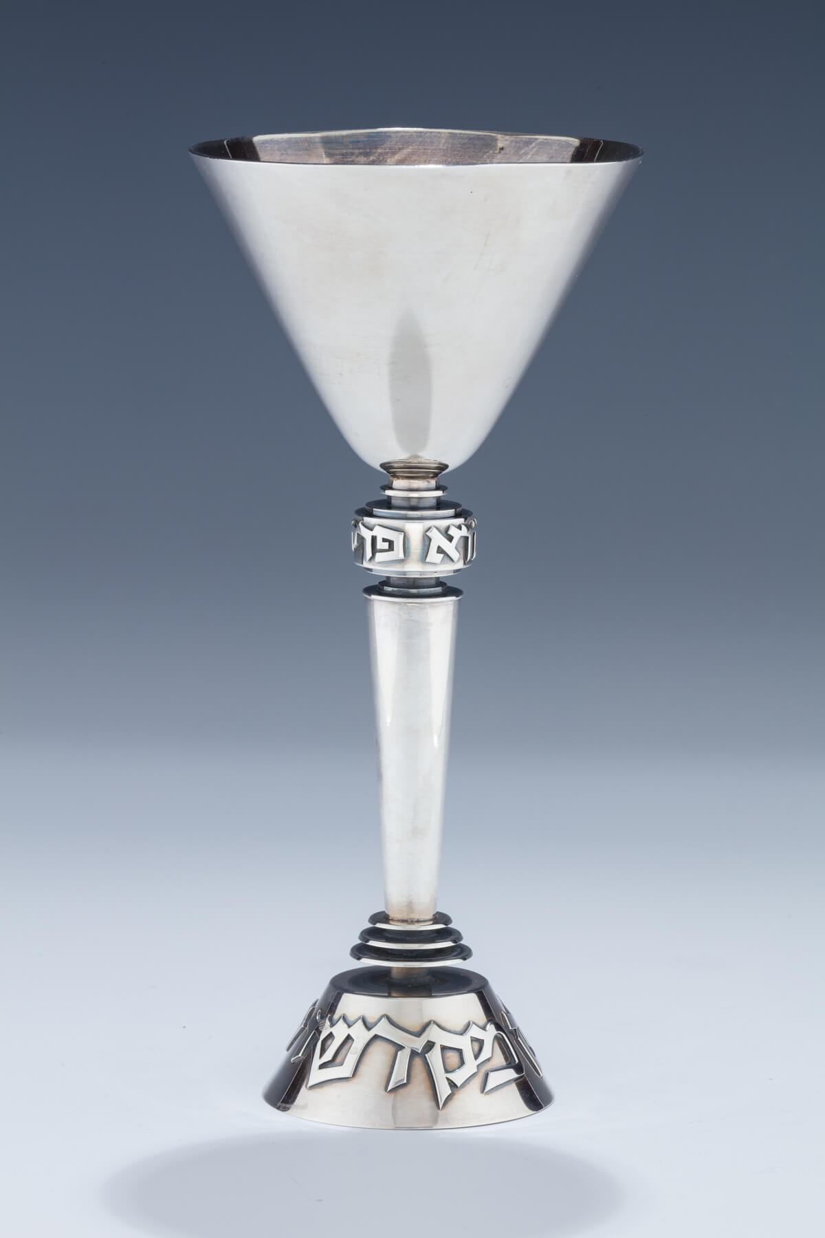 158. A Large Sterling Silver Kiddush Cup by Ludwig Wolpert