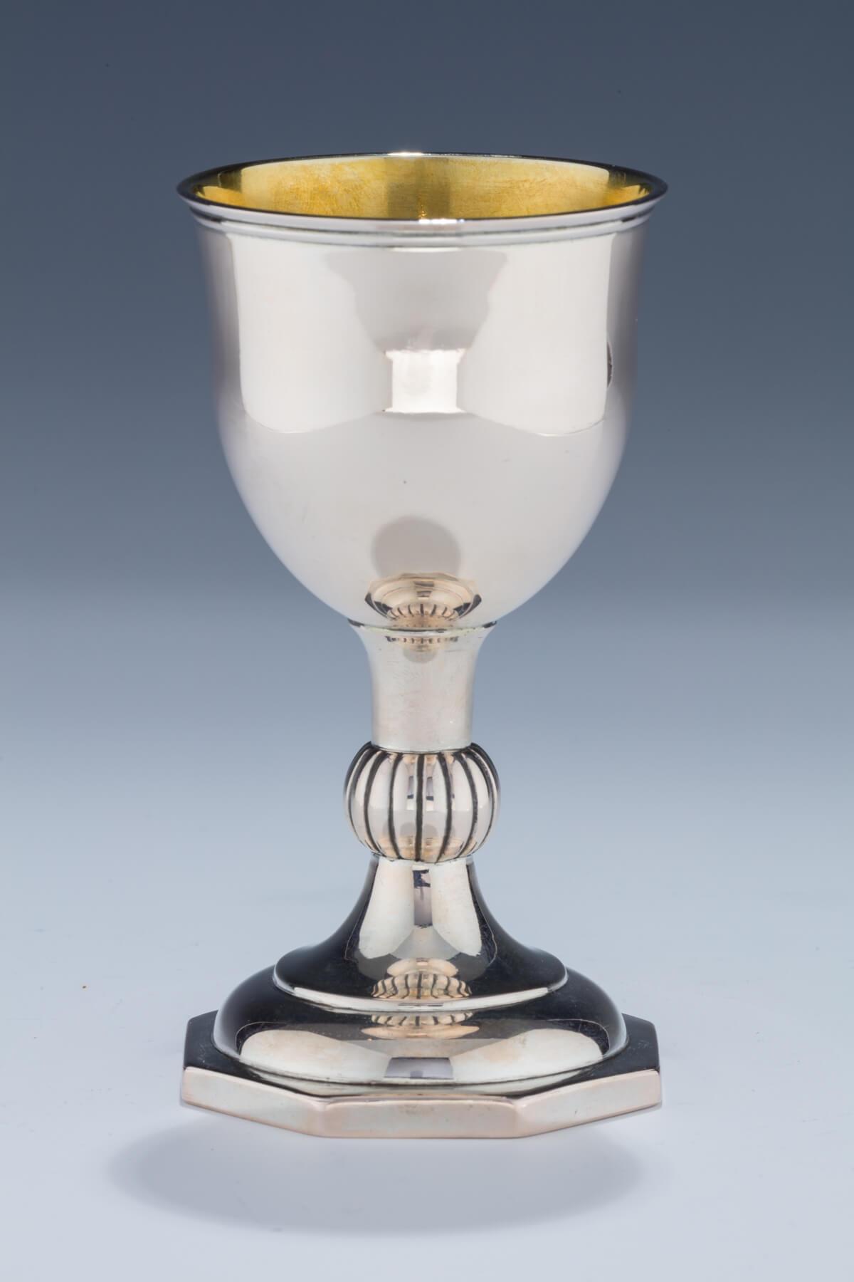 043. A Silver Kiddush Goblet