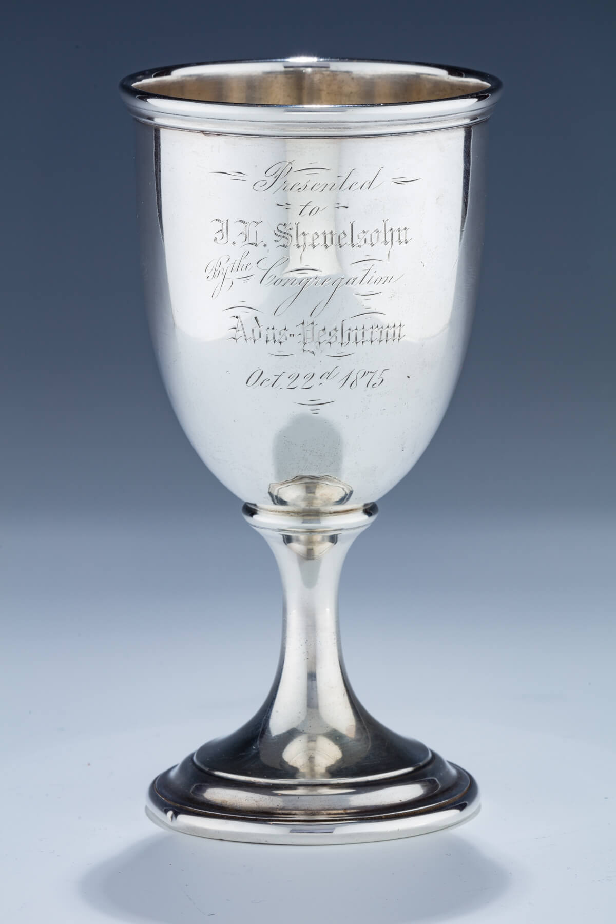 132. A Rare and Important Sterling Silver Kiddush Cup by Gorham
