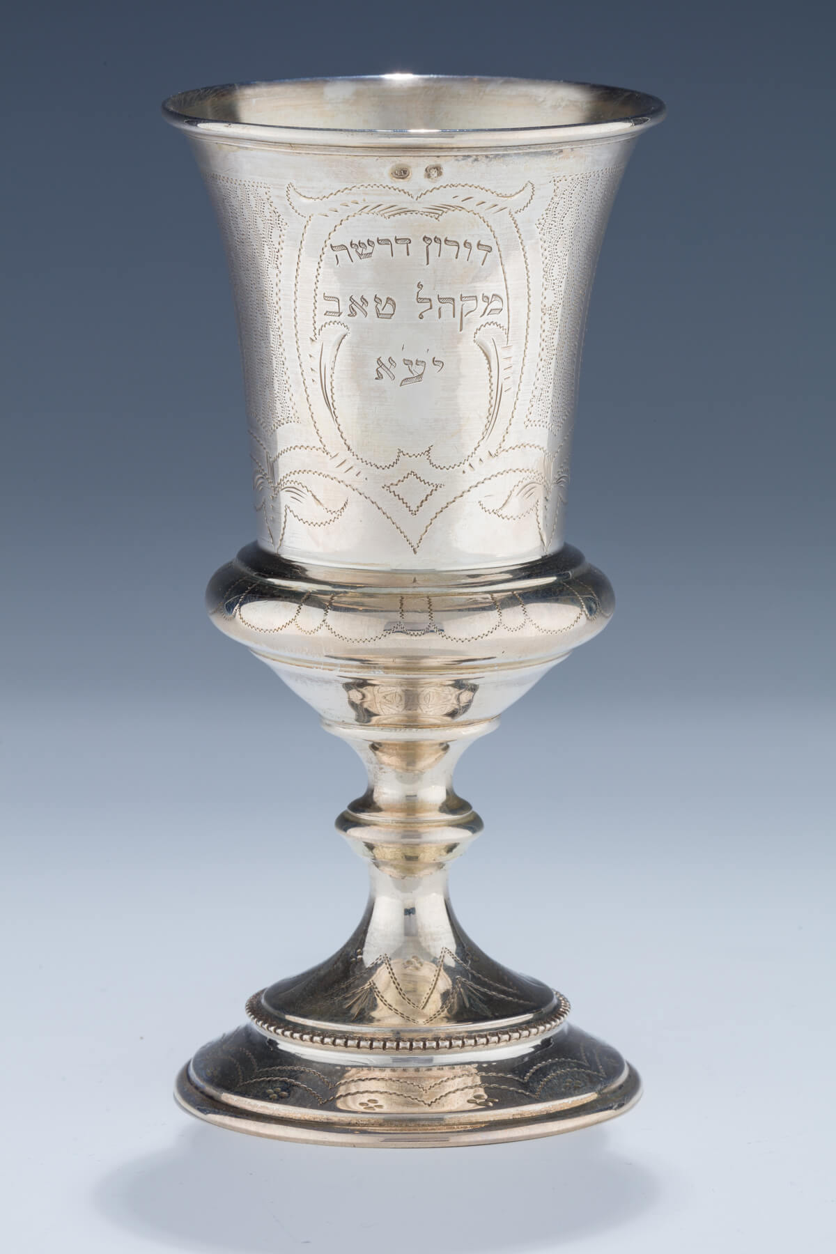 068. A Large Silver Kiddush Goblet