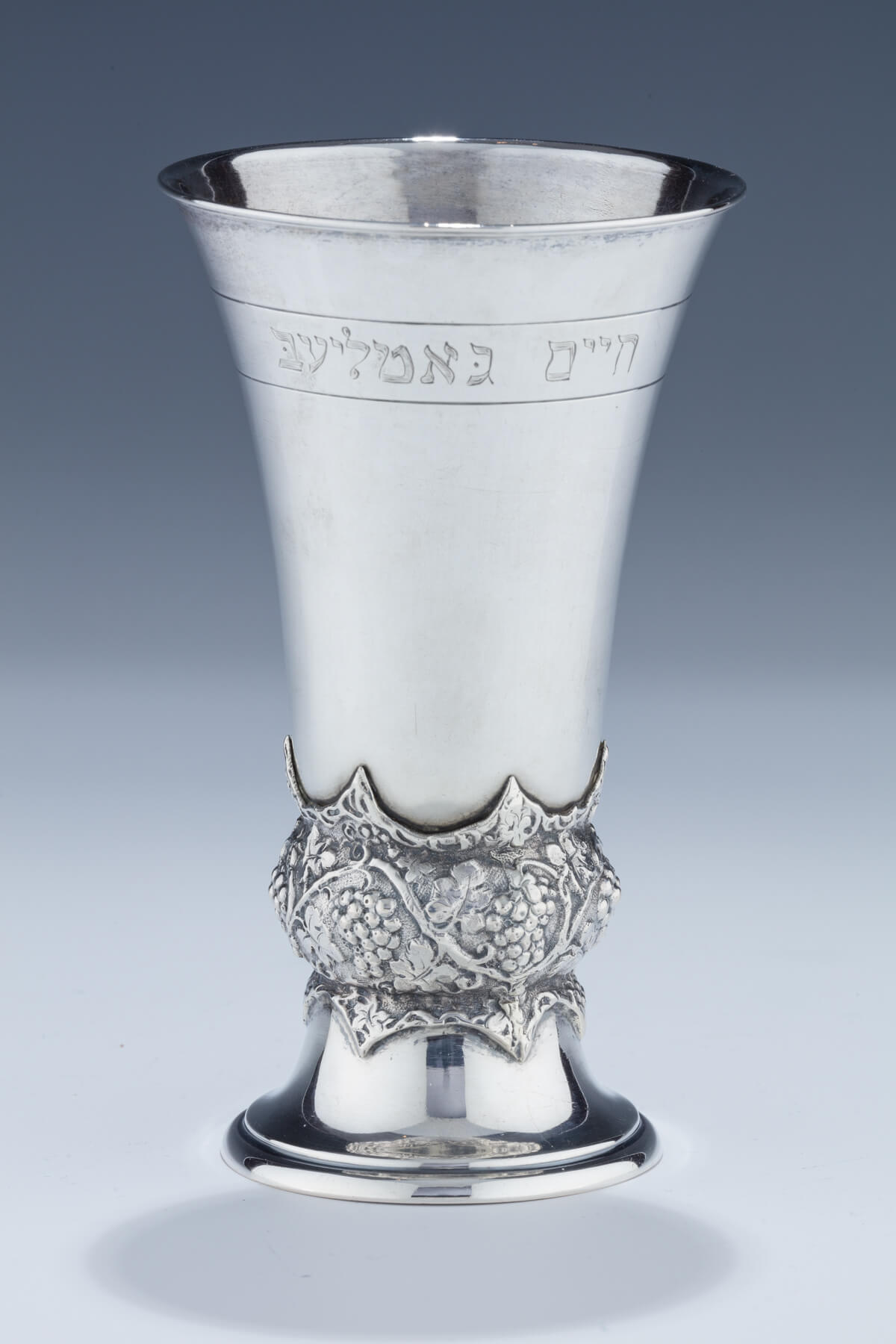 072. A Large Silver Kiddush Cup