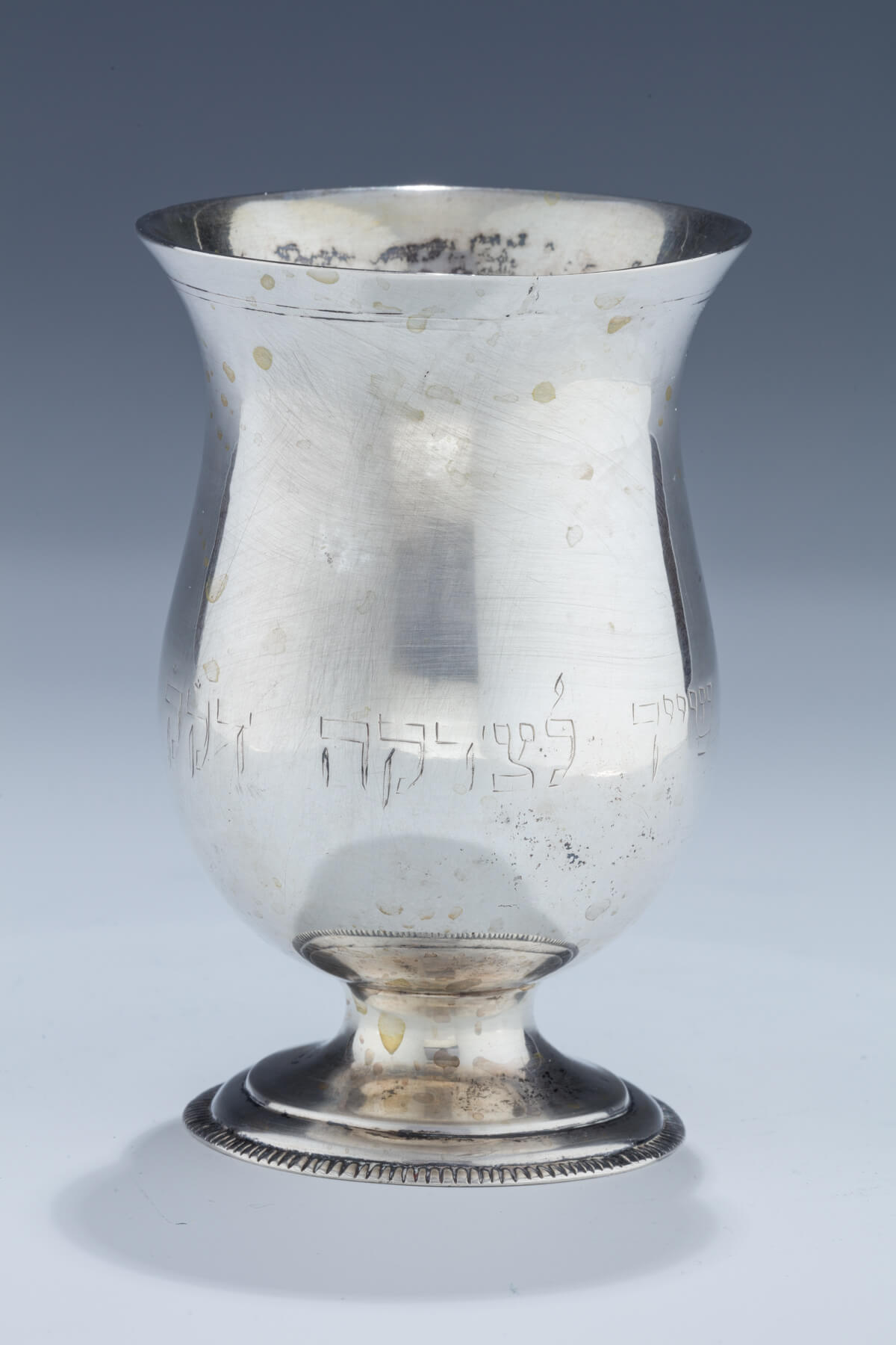 095. A Large Silver Charity Collection Cup