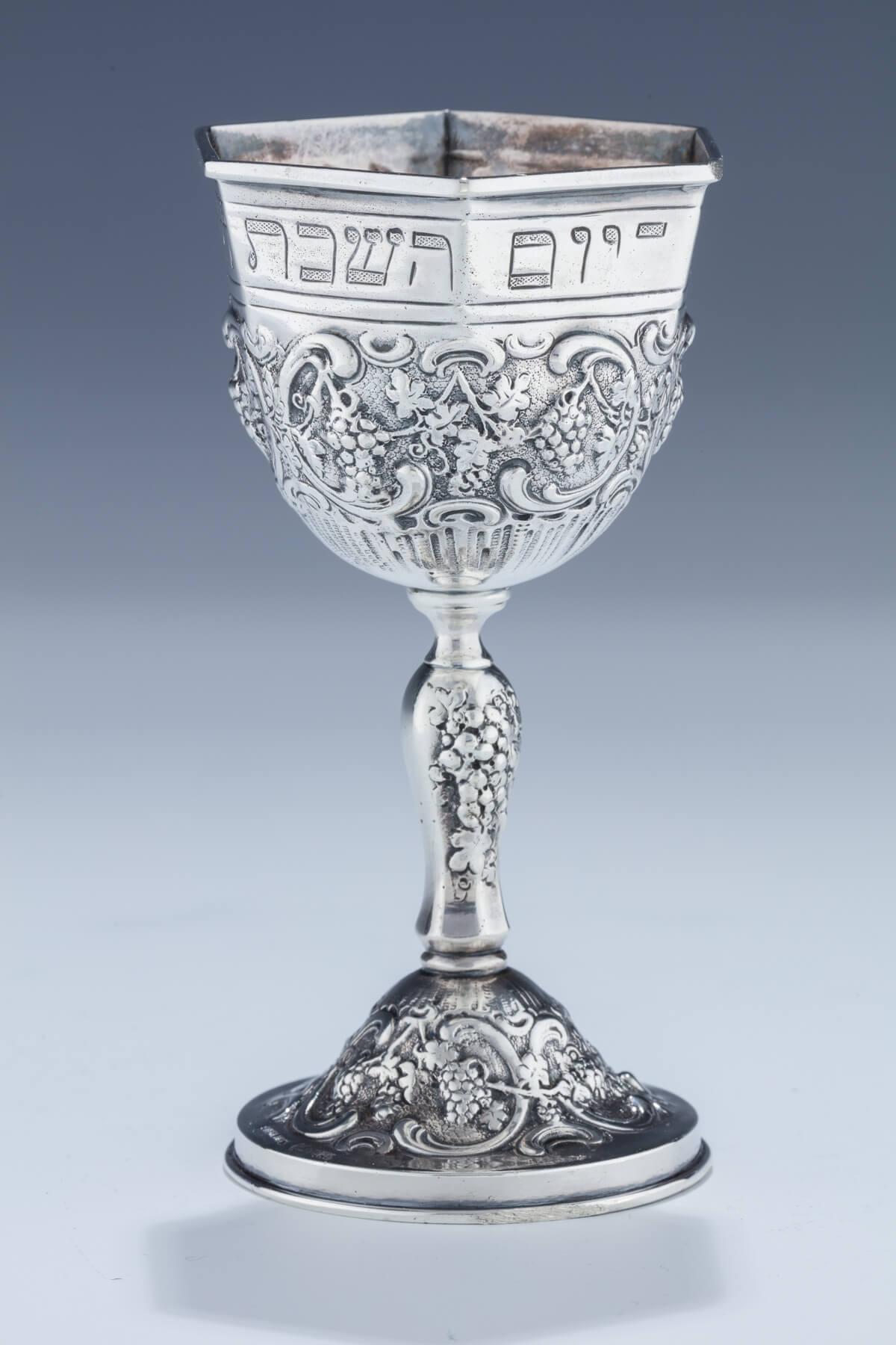 006. A Silver Kiddush Cup