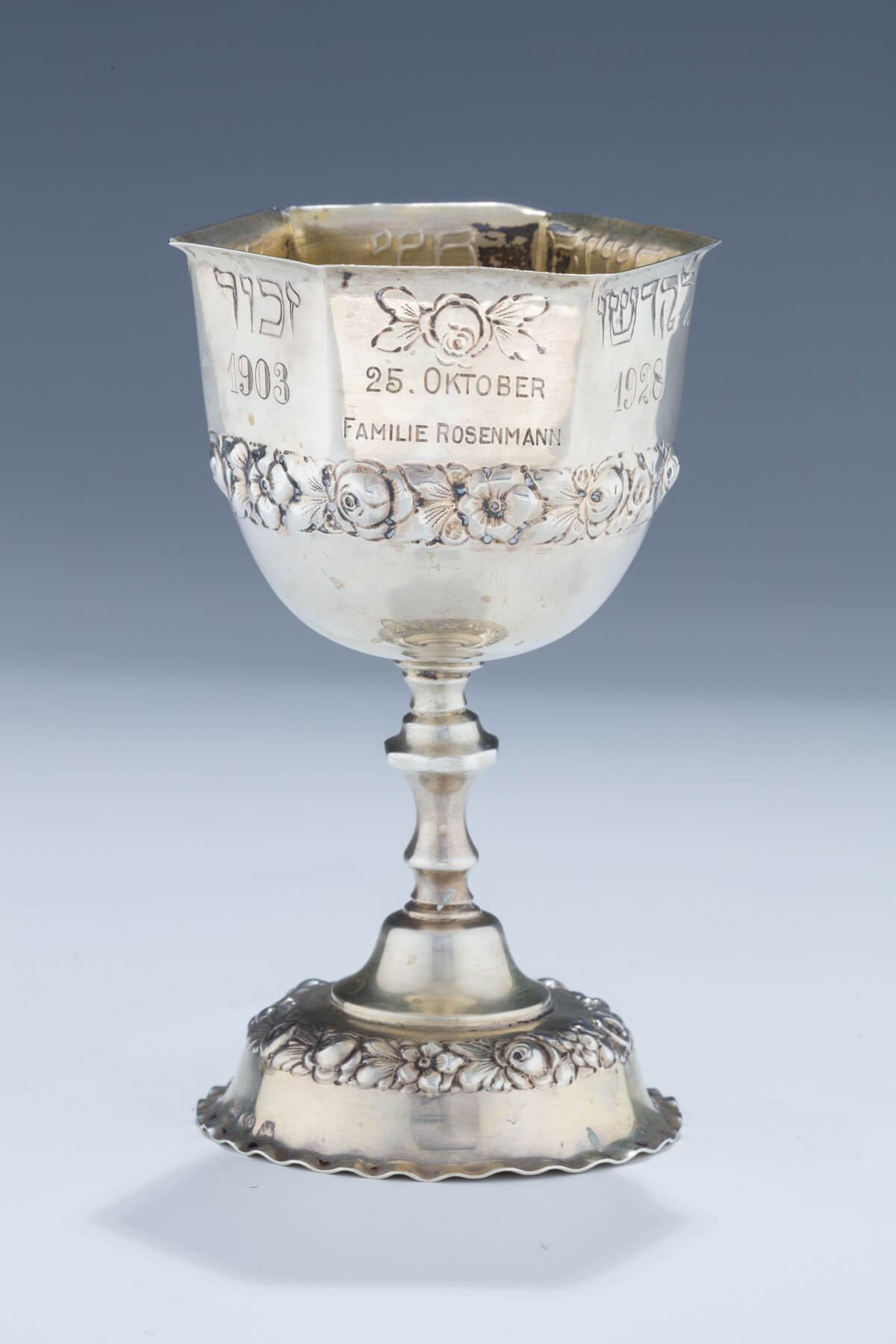 088. A Large Silver Kiddush Goblet
