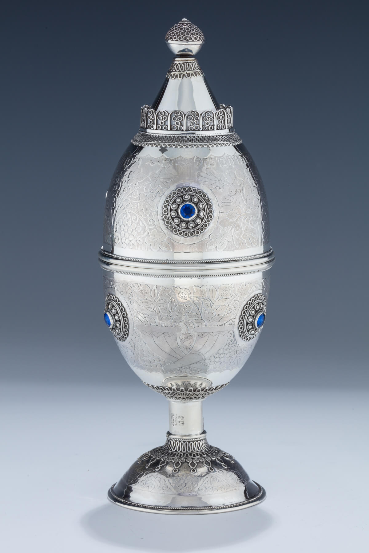 074. A Large Silver Etrog Container by Bezalel