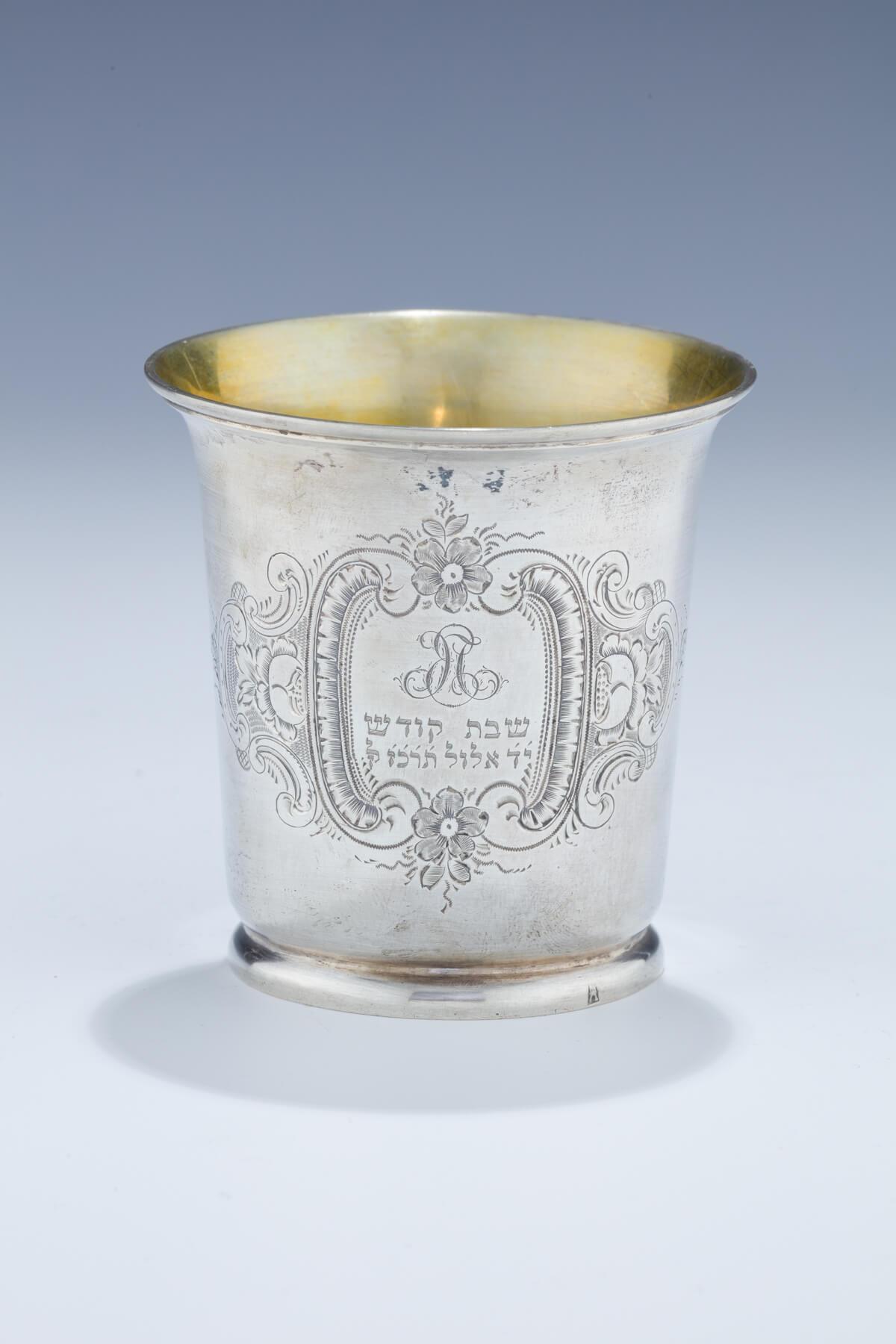 089. A Silver Kiddush Cup