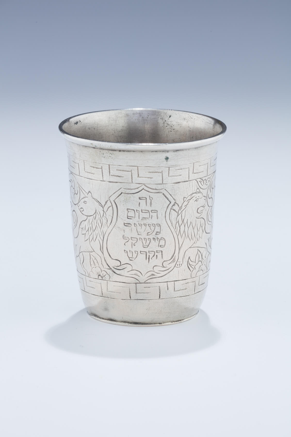 128. An Early Kiddush Cup Made of Shmirah Silver