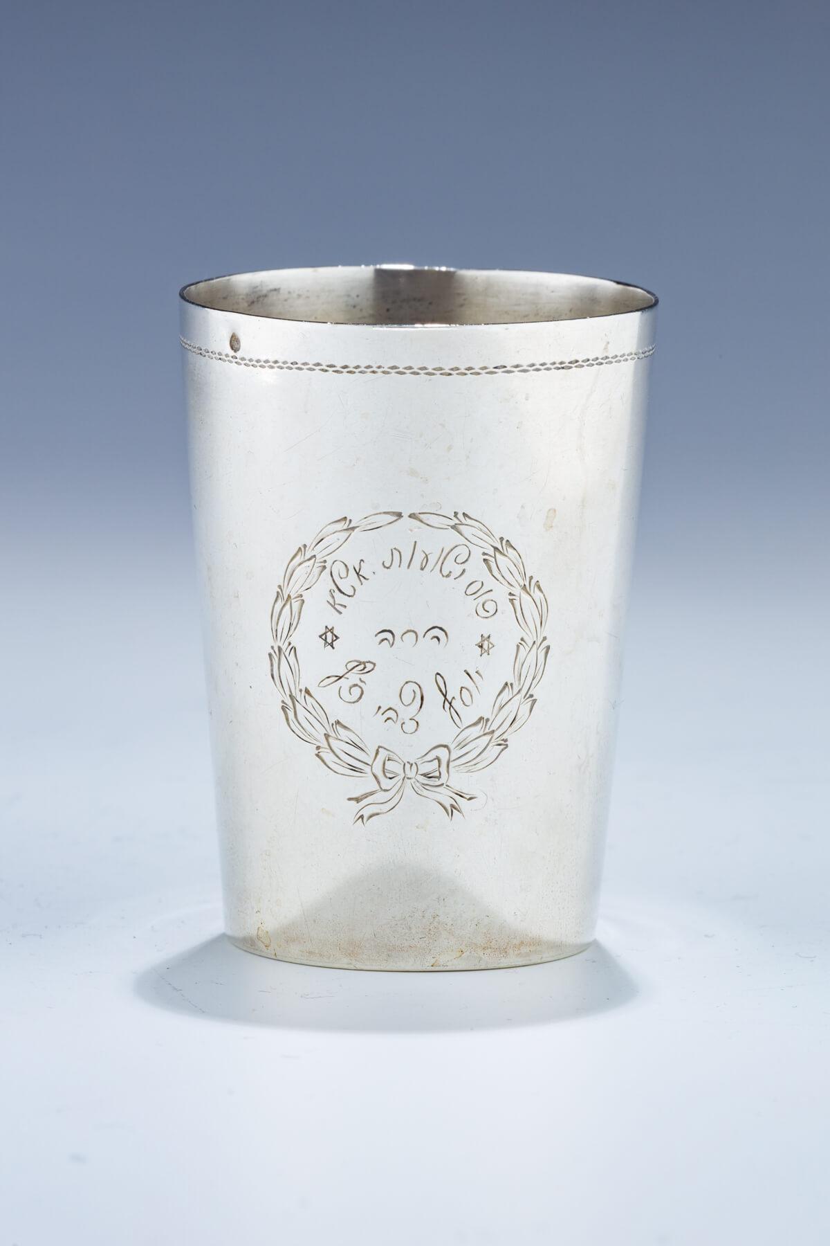 101. A Silver Kiddush Cup
