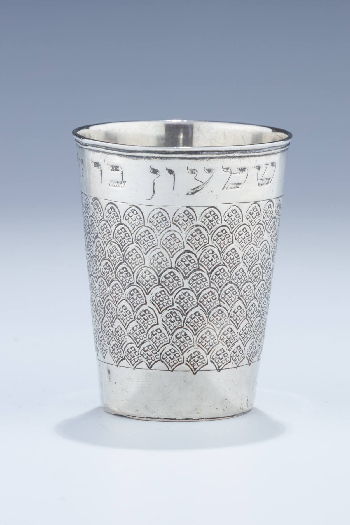 057. A Silver Kiddush Beaker