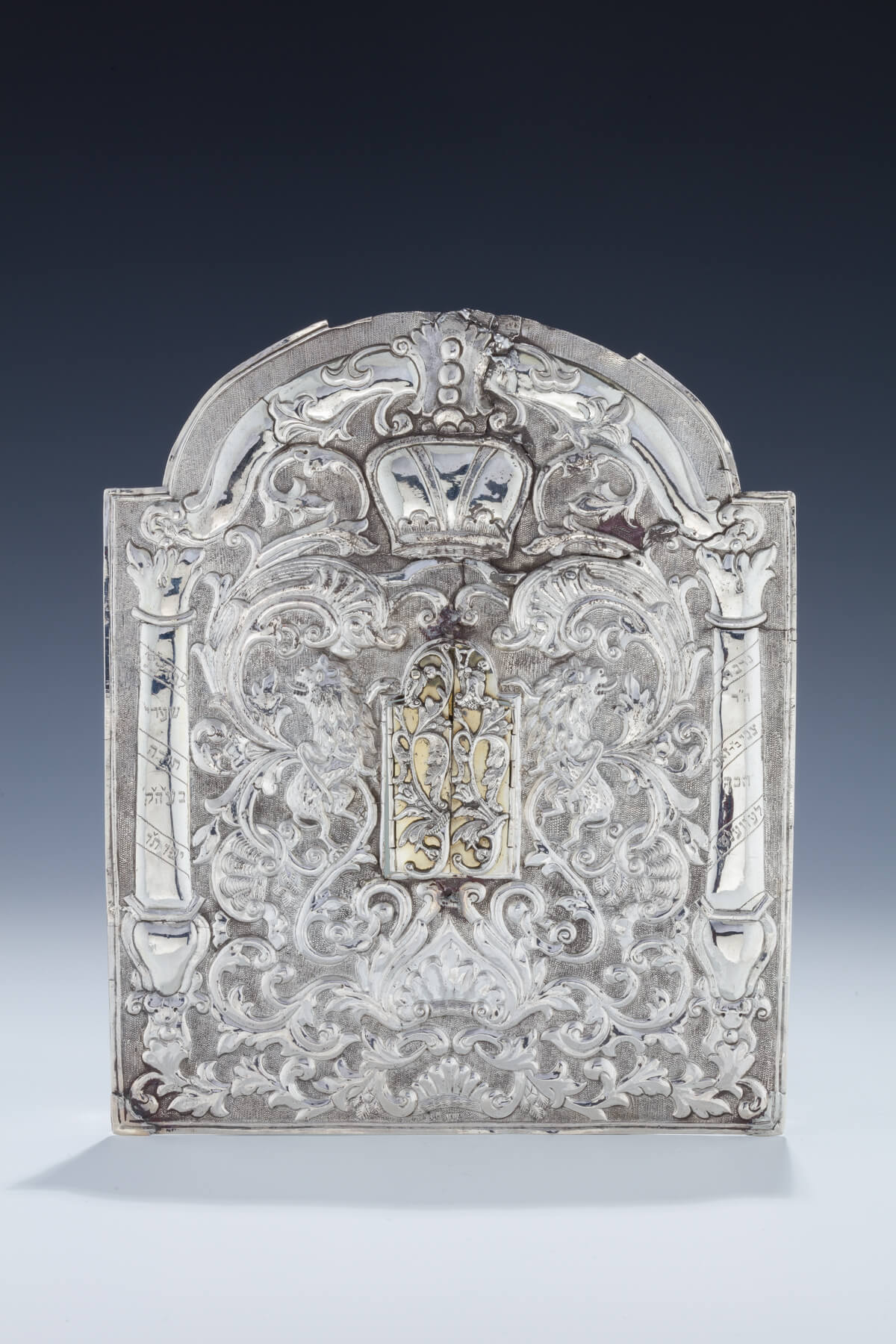 135. An Exceptionally Rare Silver Torah Shield