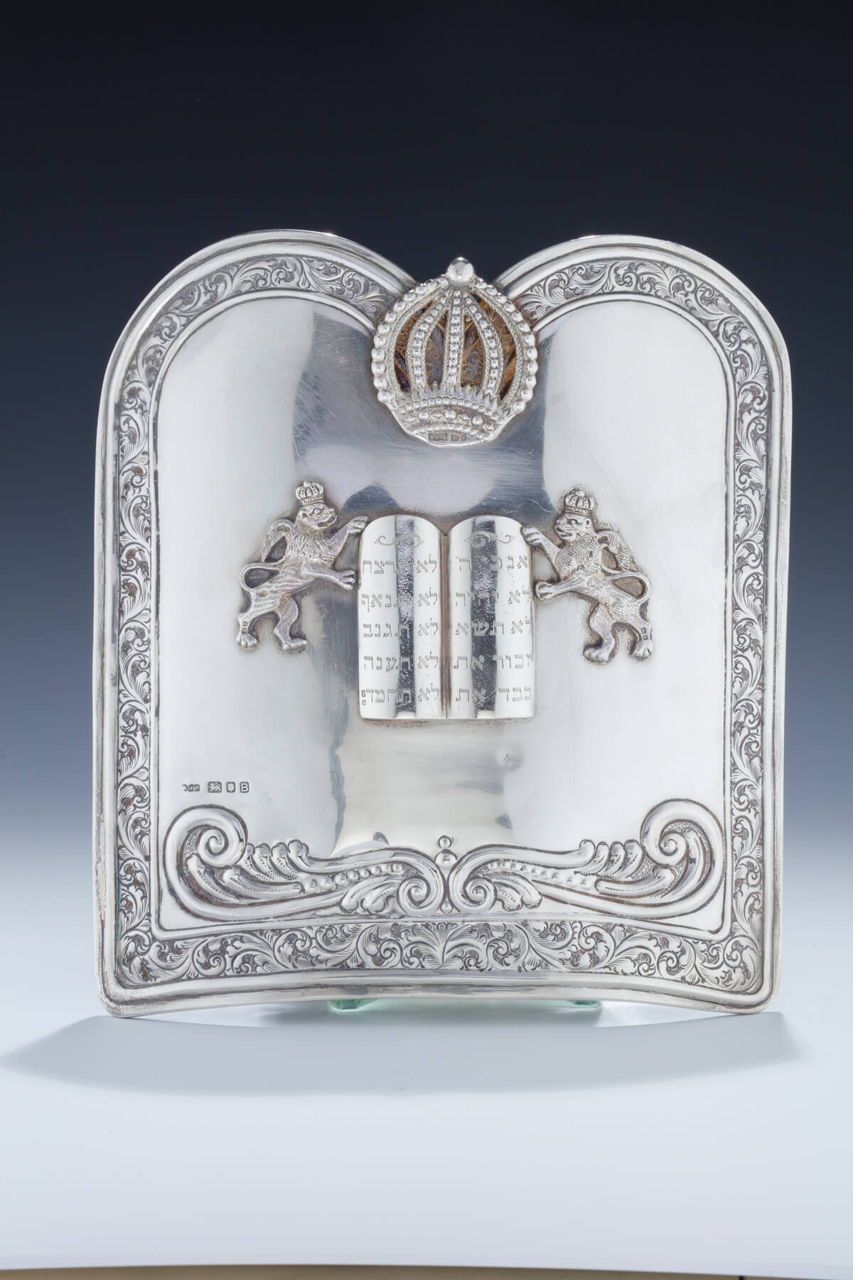 115. A Silver Torah Shield by Aron Teitelbaum and Son
