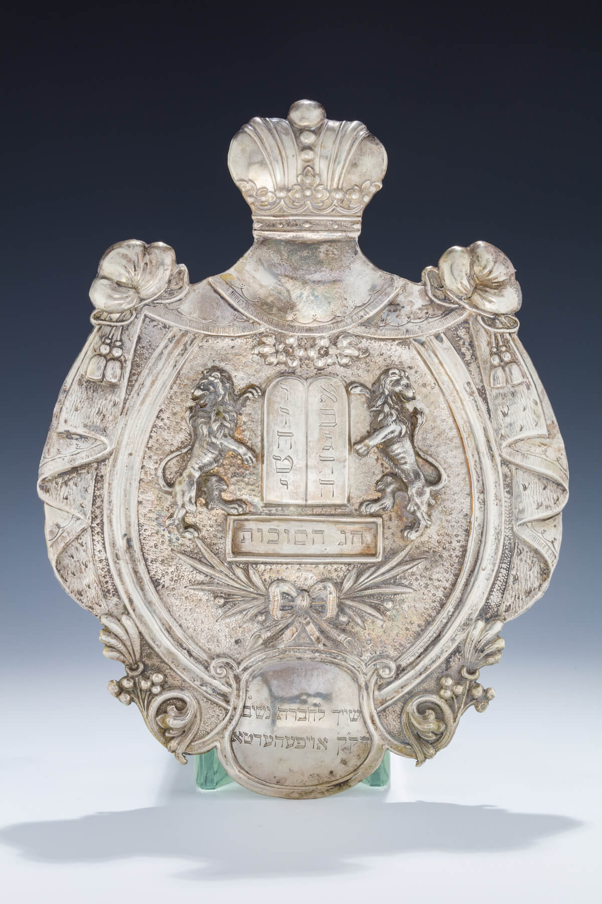 044. A Silver Torah Shield