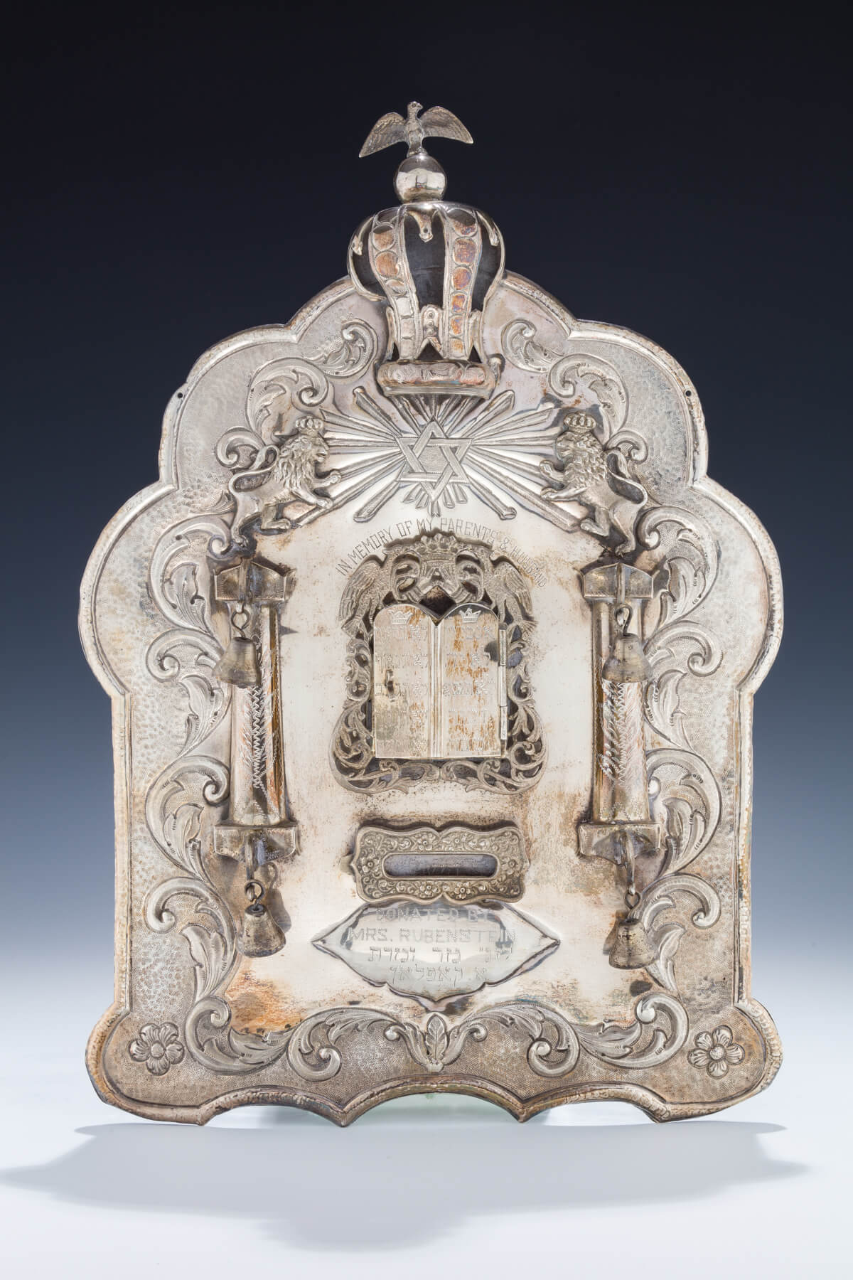 011. A Monumental Sterling Silver Torah Shield
