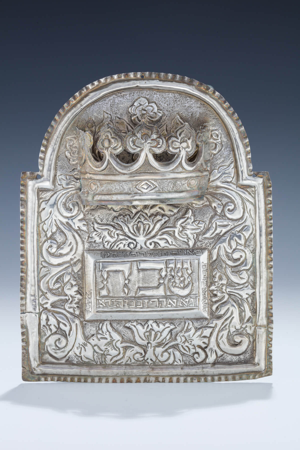 116. An Early Silver Torah Shield