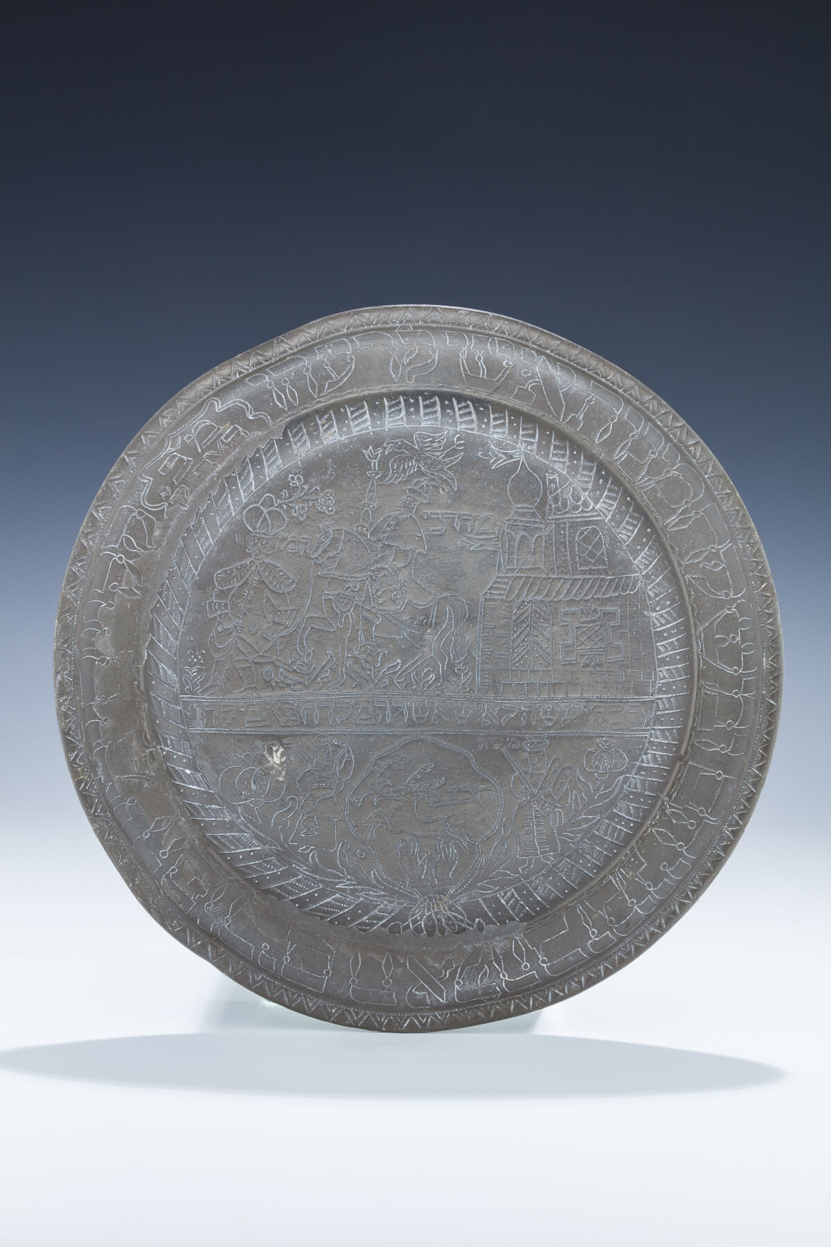 105. An Early Pewter Purim Plate