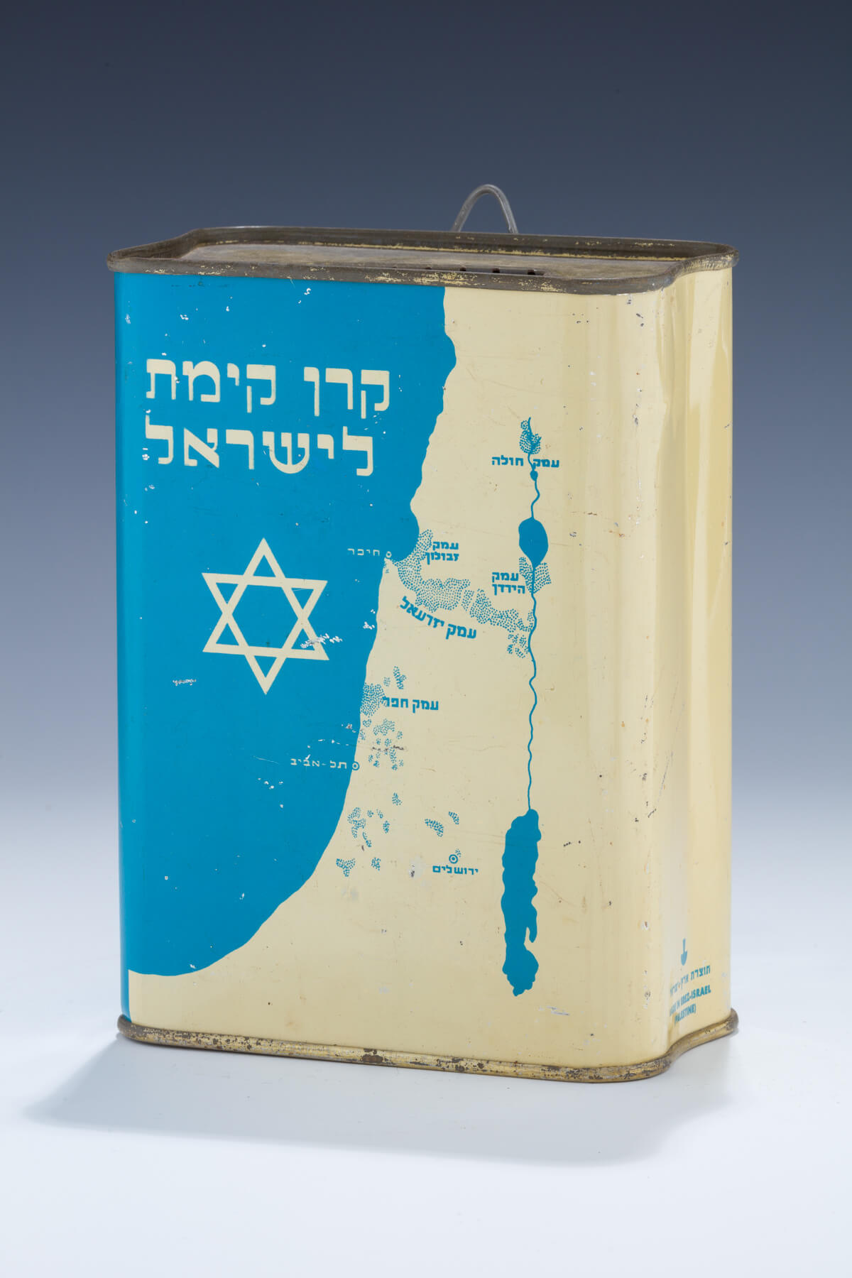 080. A Large Tin Jnf/Kkl Charity Box