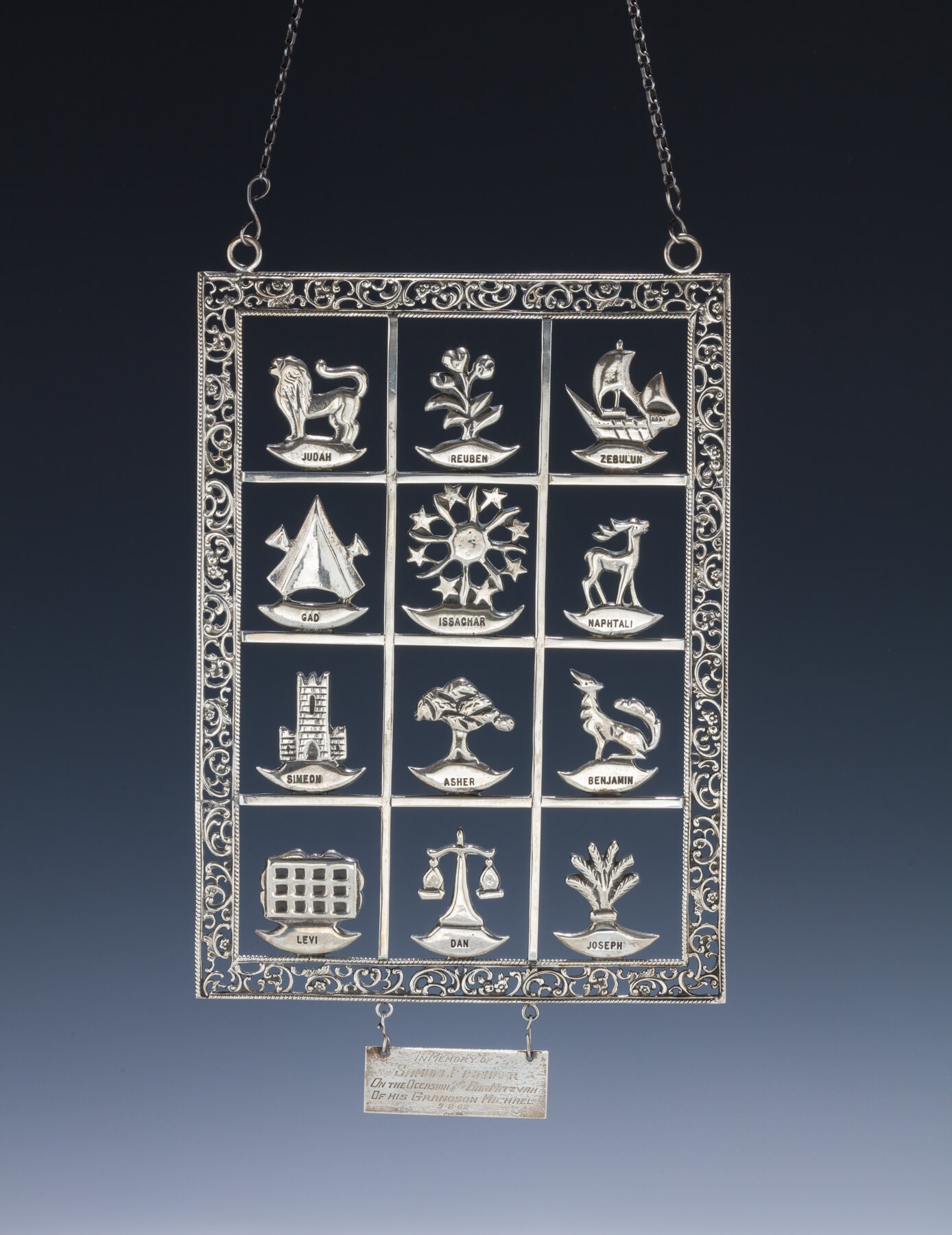 180. A Sterling Silver Torah Shield