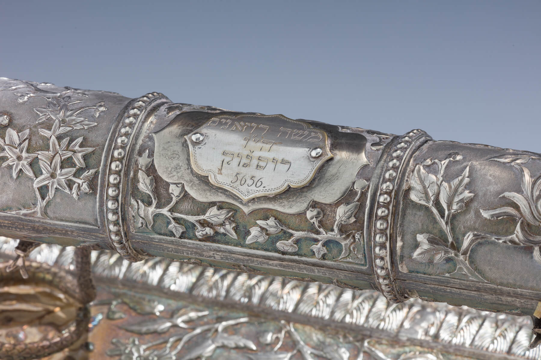 121. A Large Silver Megillah Holder With Megillah