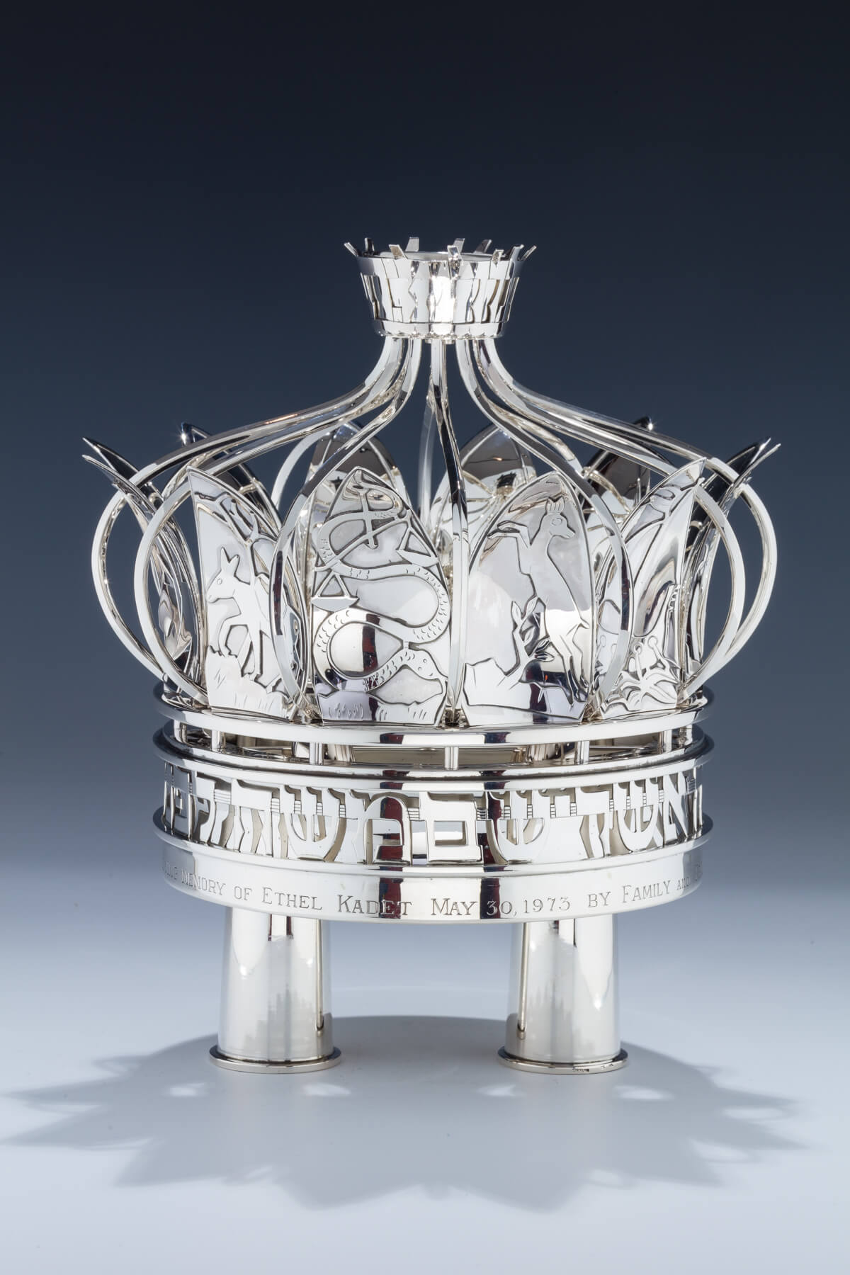 185. A Sterling Silver Torah Crown and Torah Shield