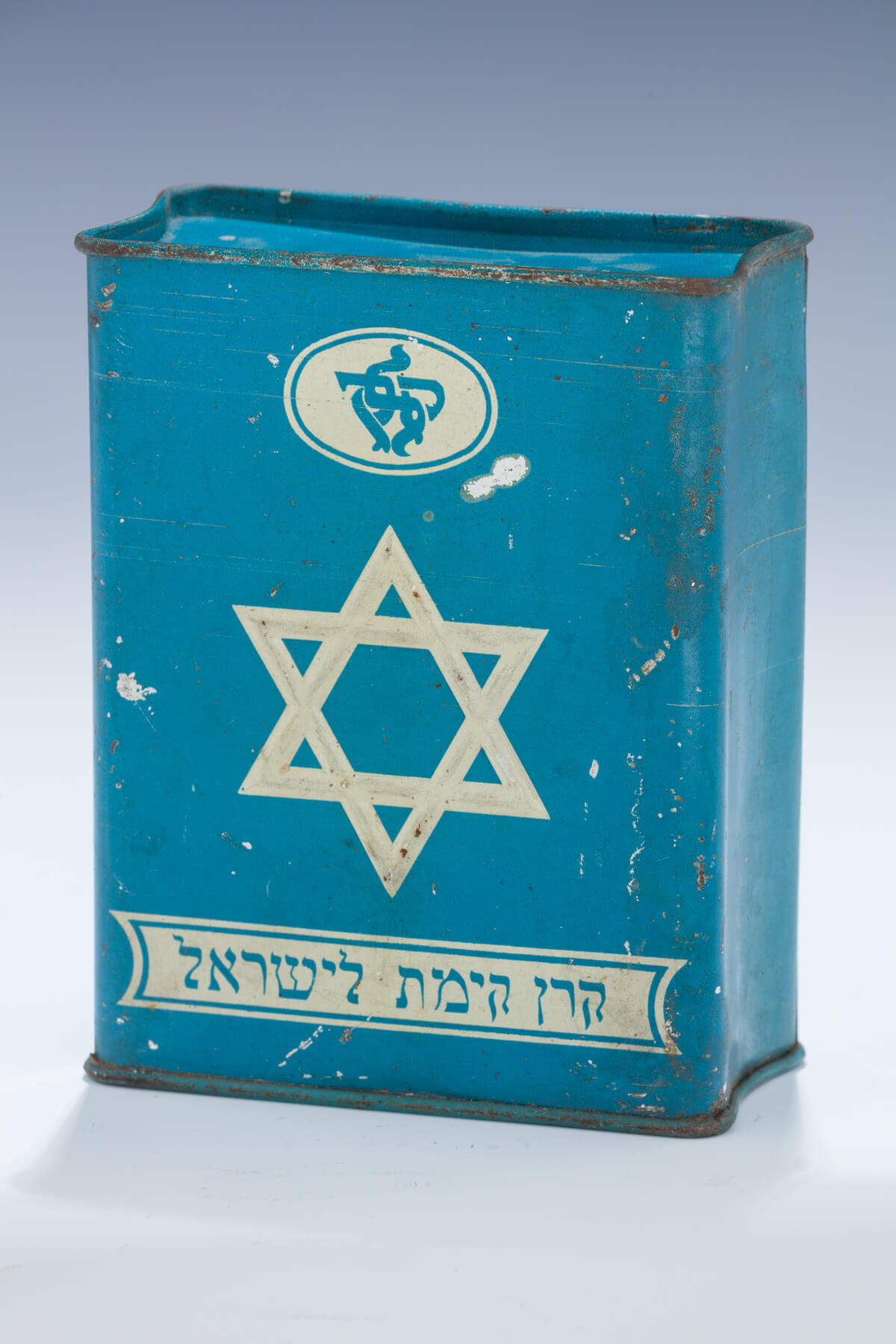 019. A Large Tin Jnf Collection Box