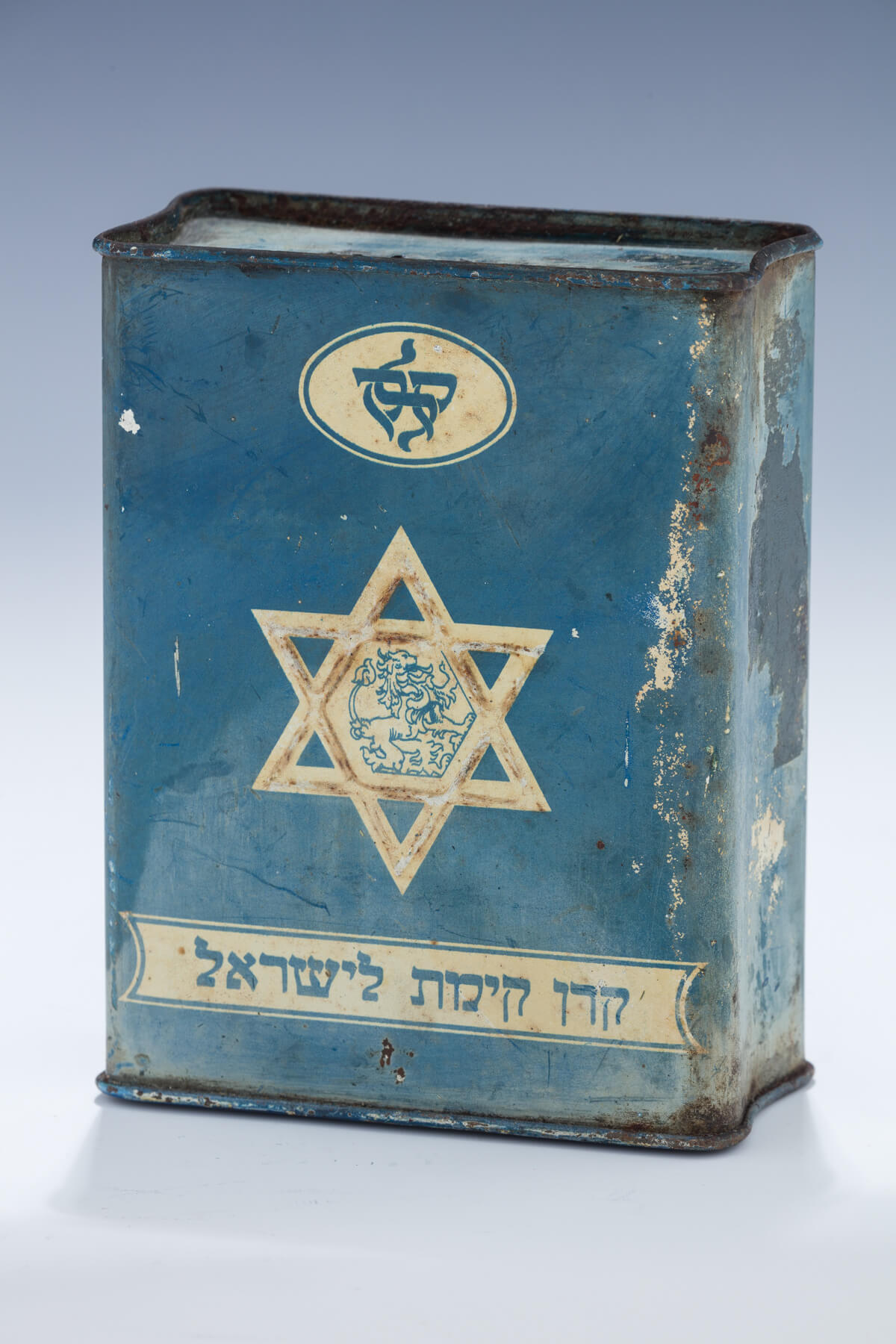 027. An Early Jnf/Kkl Tin Charity Container