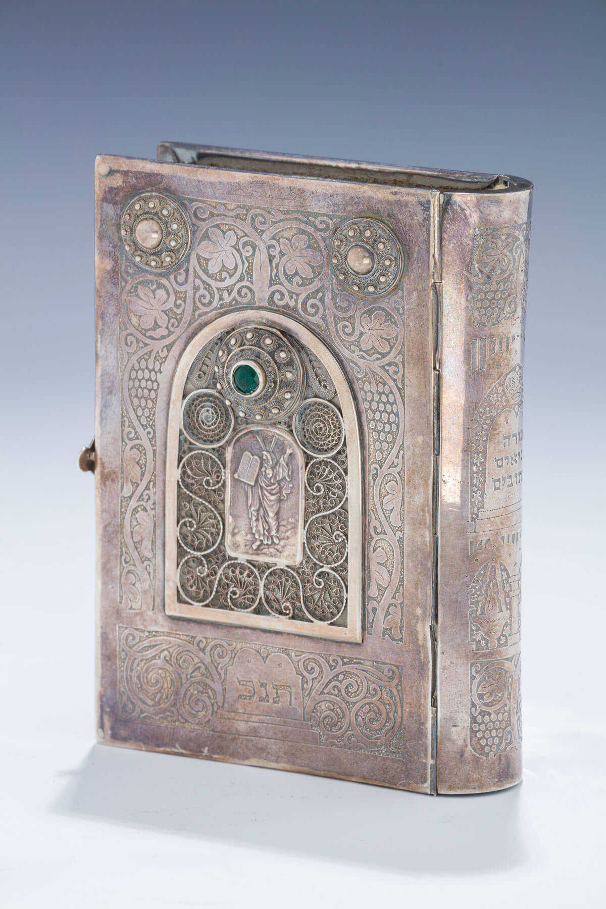 033. A Sterling Silver Binding With Original Tanakh by Bezalel