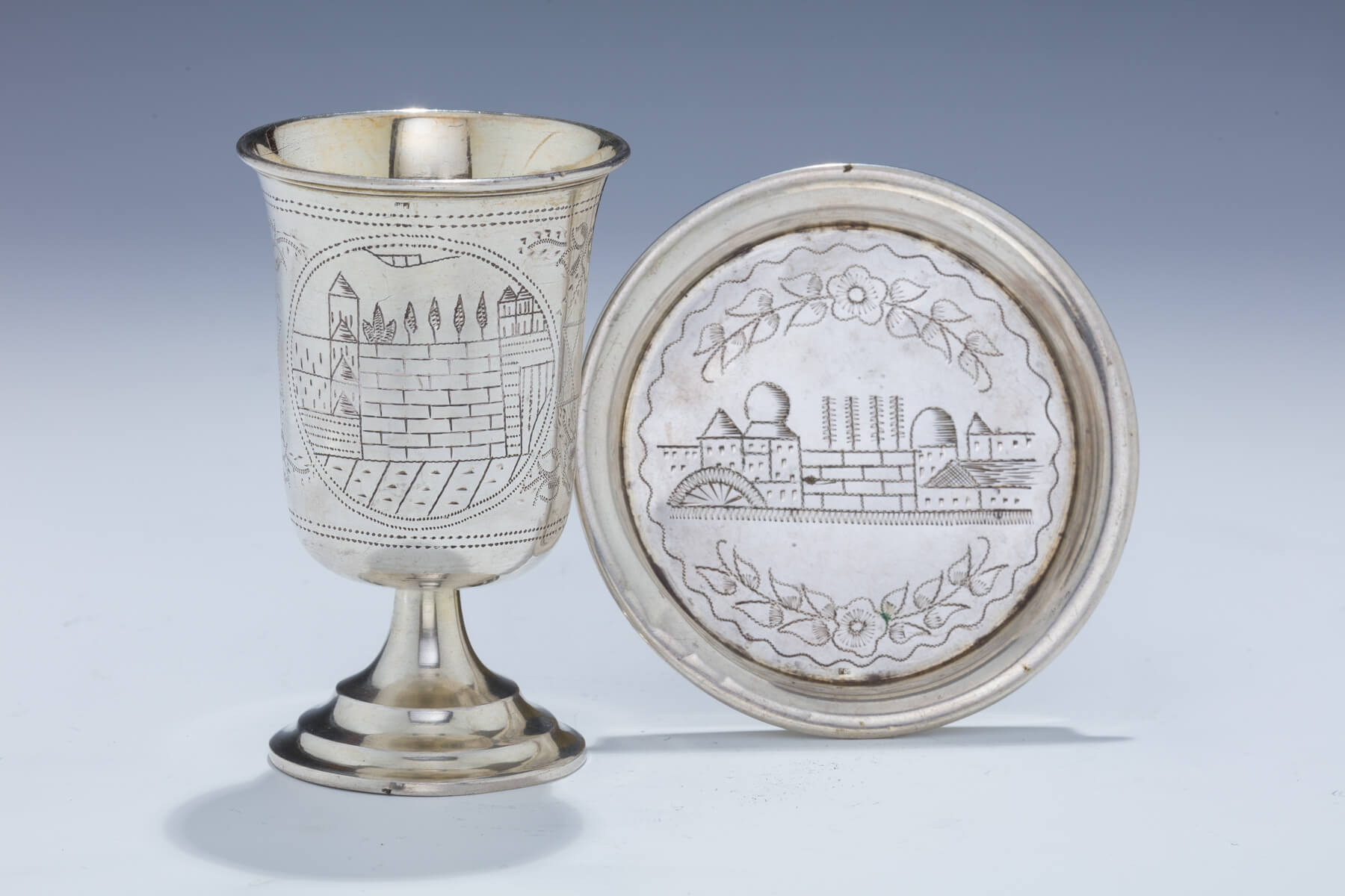 "067. A Silver ""Holy Land"" Kiddush Cup With Underplate"