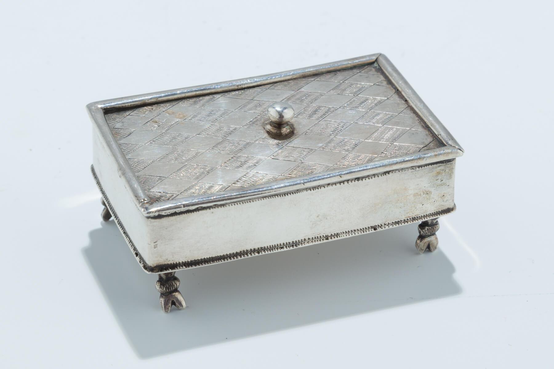 073. A Silver Spice Box
