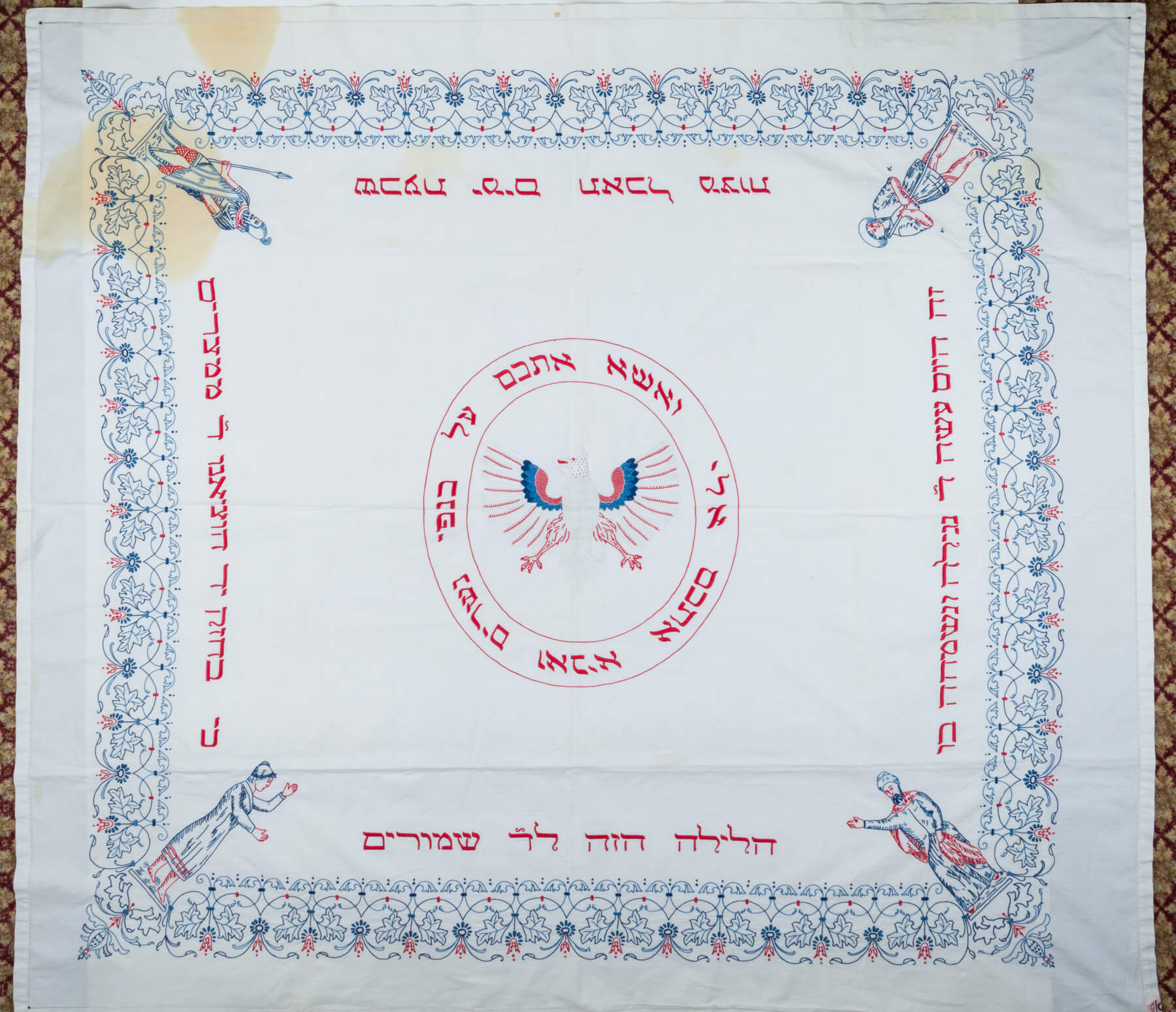063. A Large Embroidered Passover Tablecloth