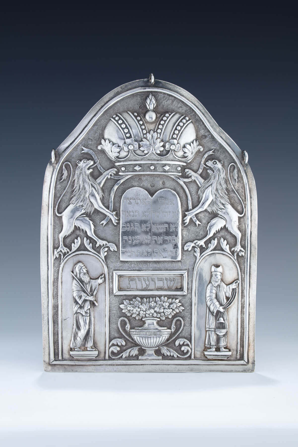 142. A RARE AND IMPORTANT SILVER TORAH SHIELD