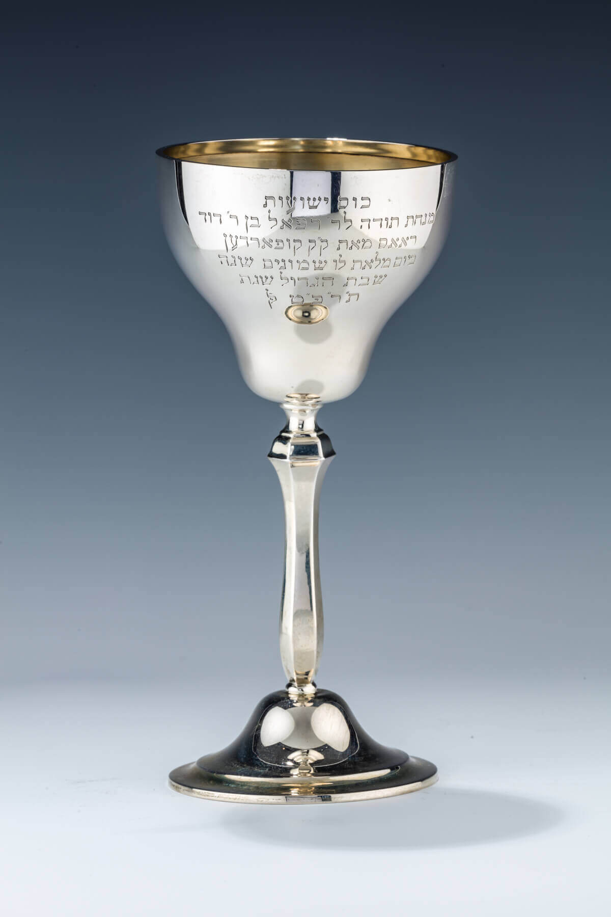 038. A LARGE SILVER KIDDUSH GOBLET