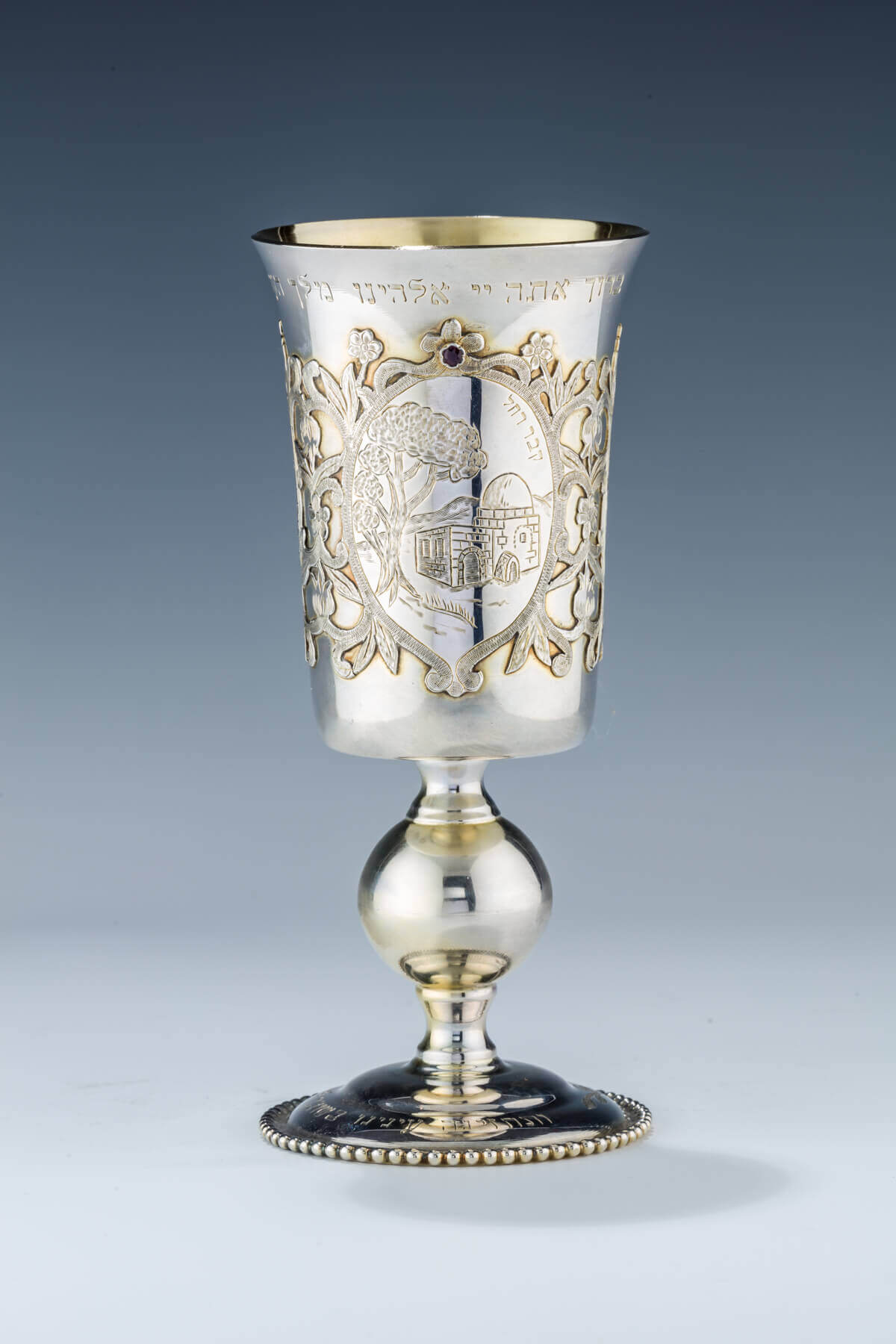 169. A LARGE STERLING SILVER KIDDUSH GOBLET BY SHUKI FREIMAN