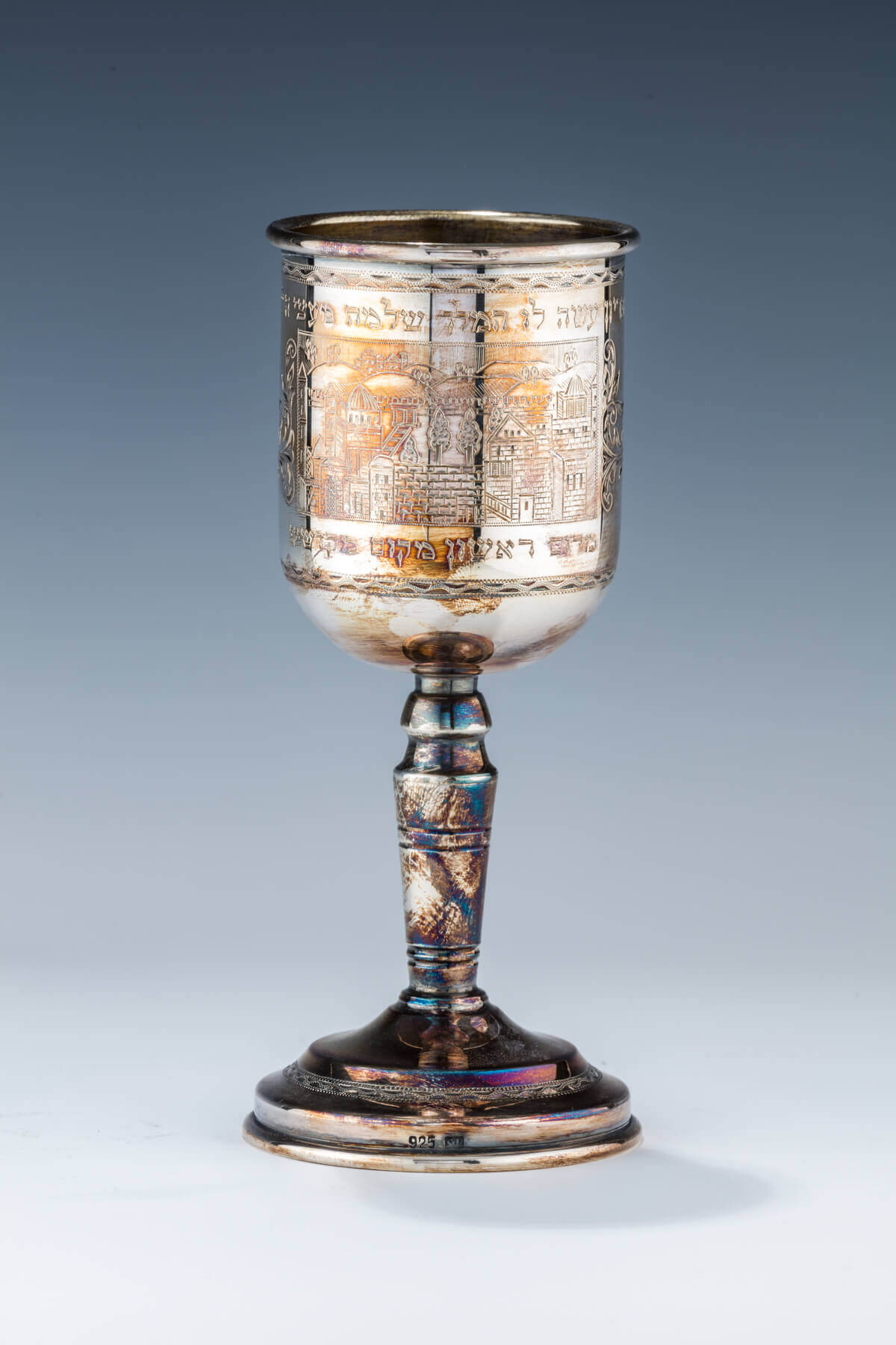 152. A LARGE STERLING SILVER KIDDUSH GOBLET BY SHUKI FREIMAN