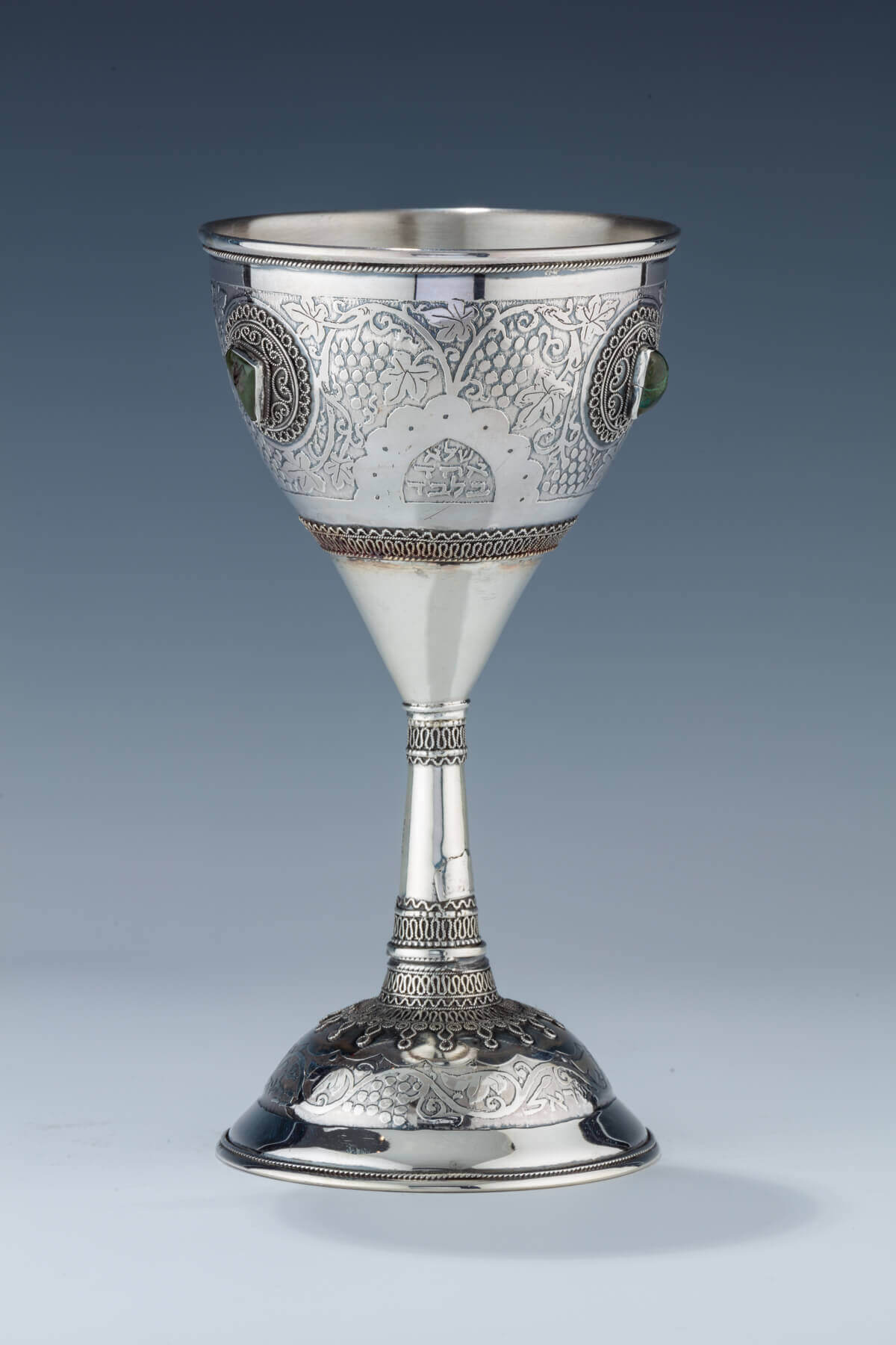 035. A LARGE STERLING SILVER PASSOVER GOBLET BY THE BEZALEL SCHOOL