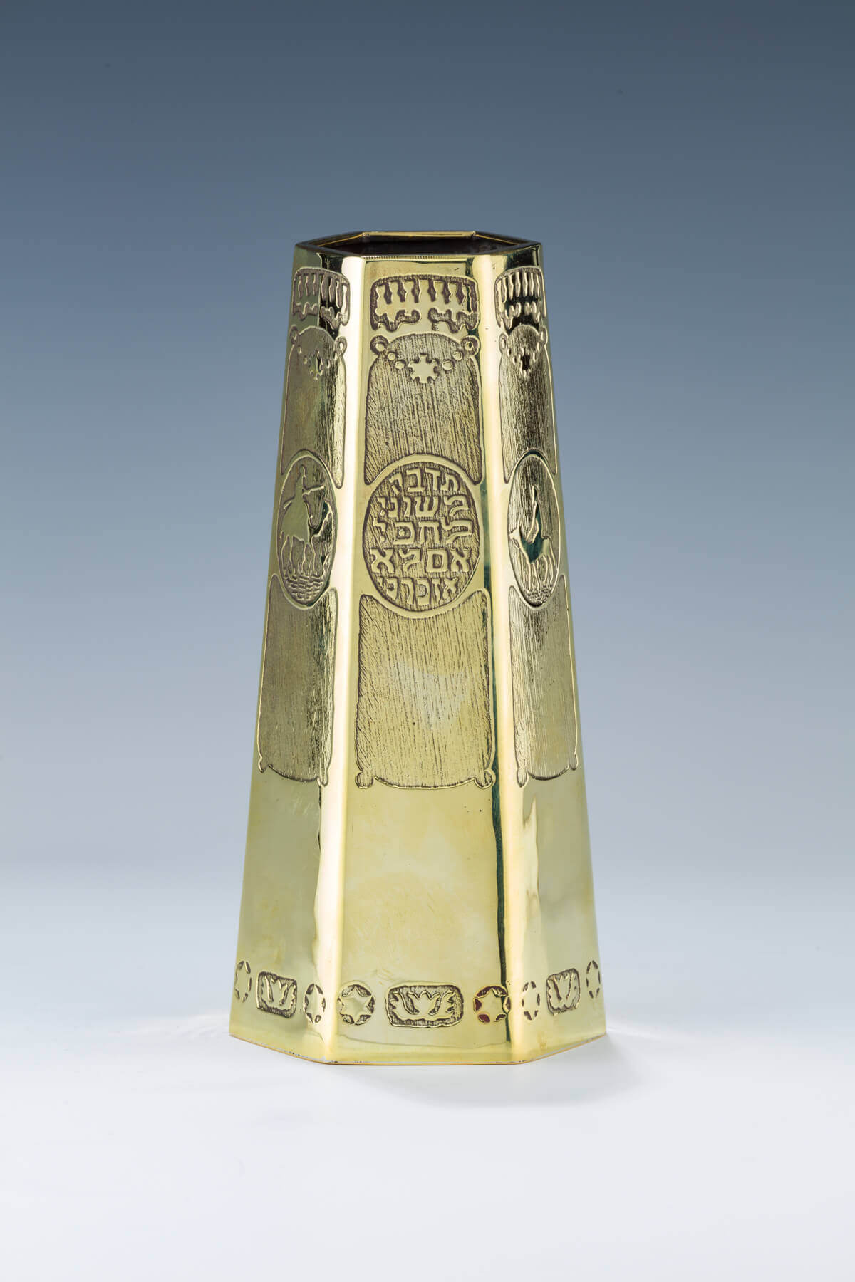 015. AN EARLY BEZALEL BRASS VASE
