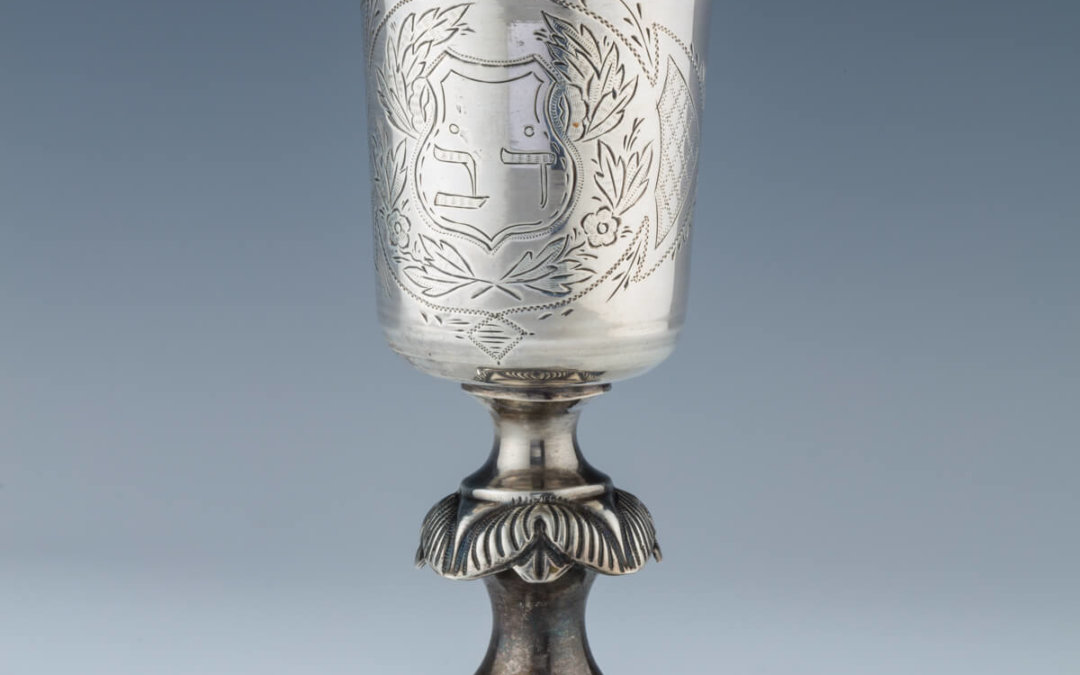 010. A LARGE SILVER KIDDUSH GOBLET BY ANTON REIDEL