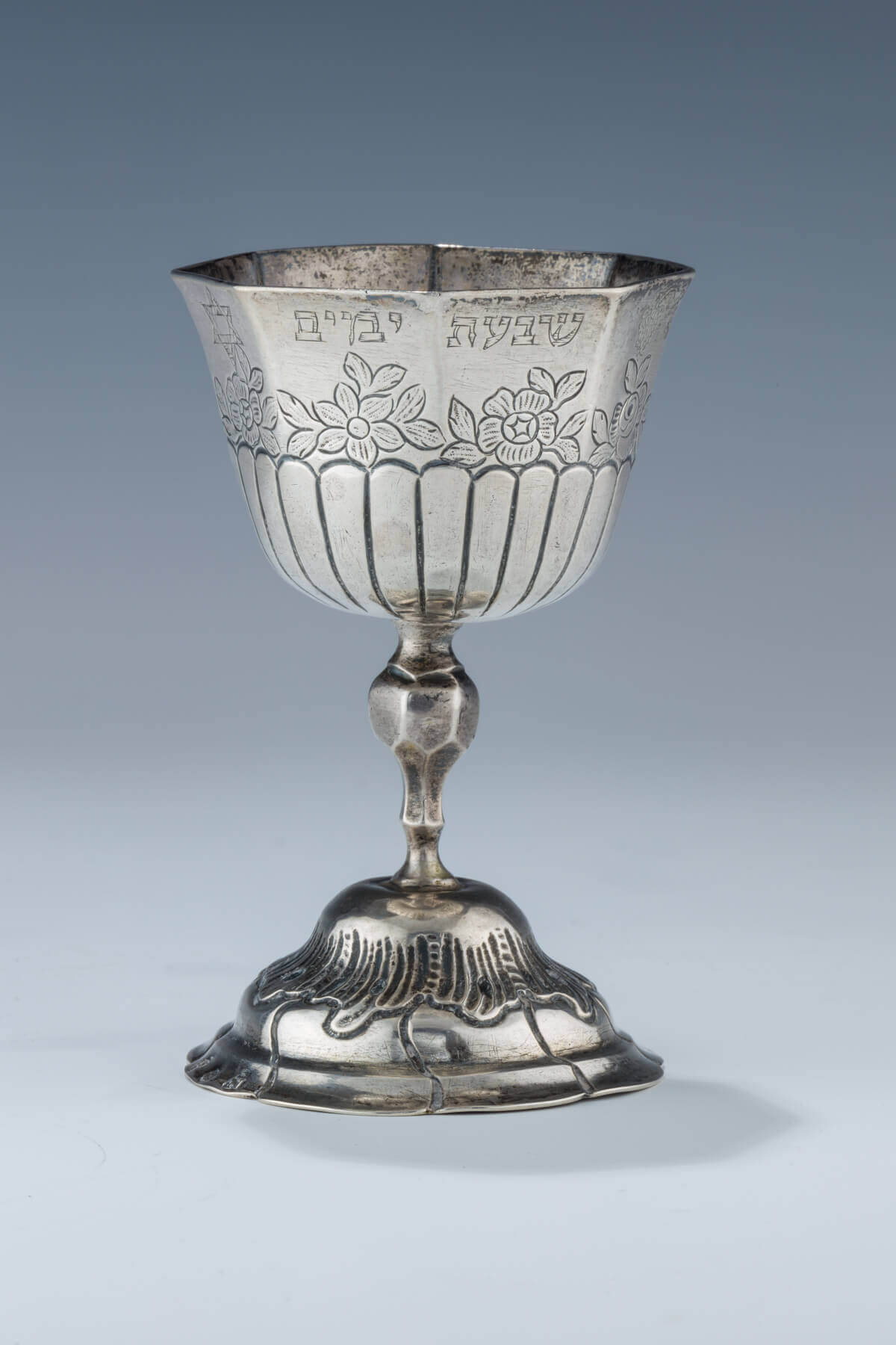 138. A RARE AND IMPORTANT SILVER SUCCOTH GOBLET BY GEORG NICHOLAS BIERFREUND
