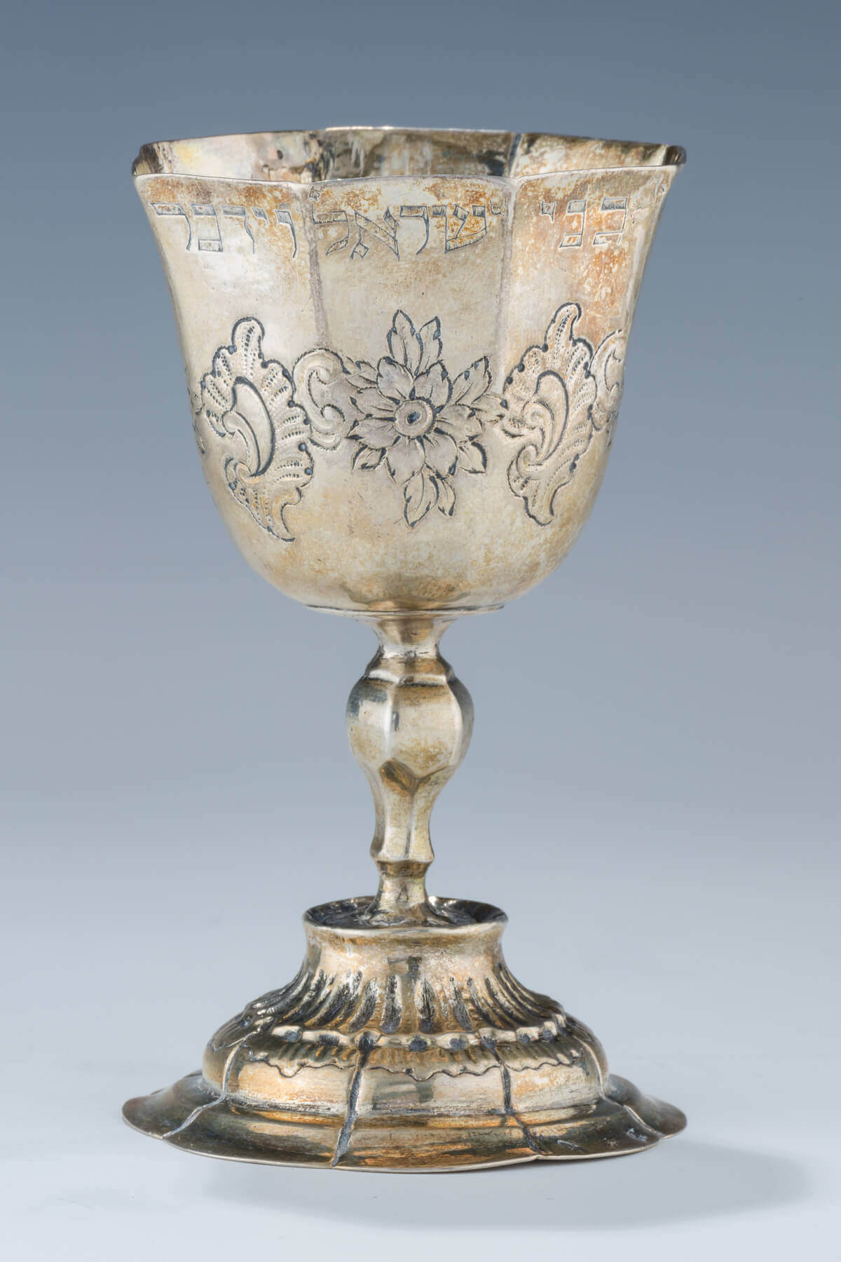 033. AN EARLY AND IMPORTANT SILVER FESTIVAL GOBLET BY Hieronymous Mittnacht