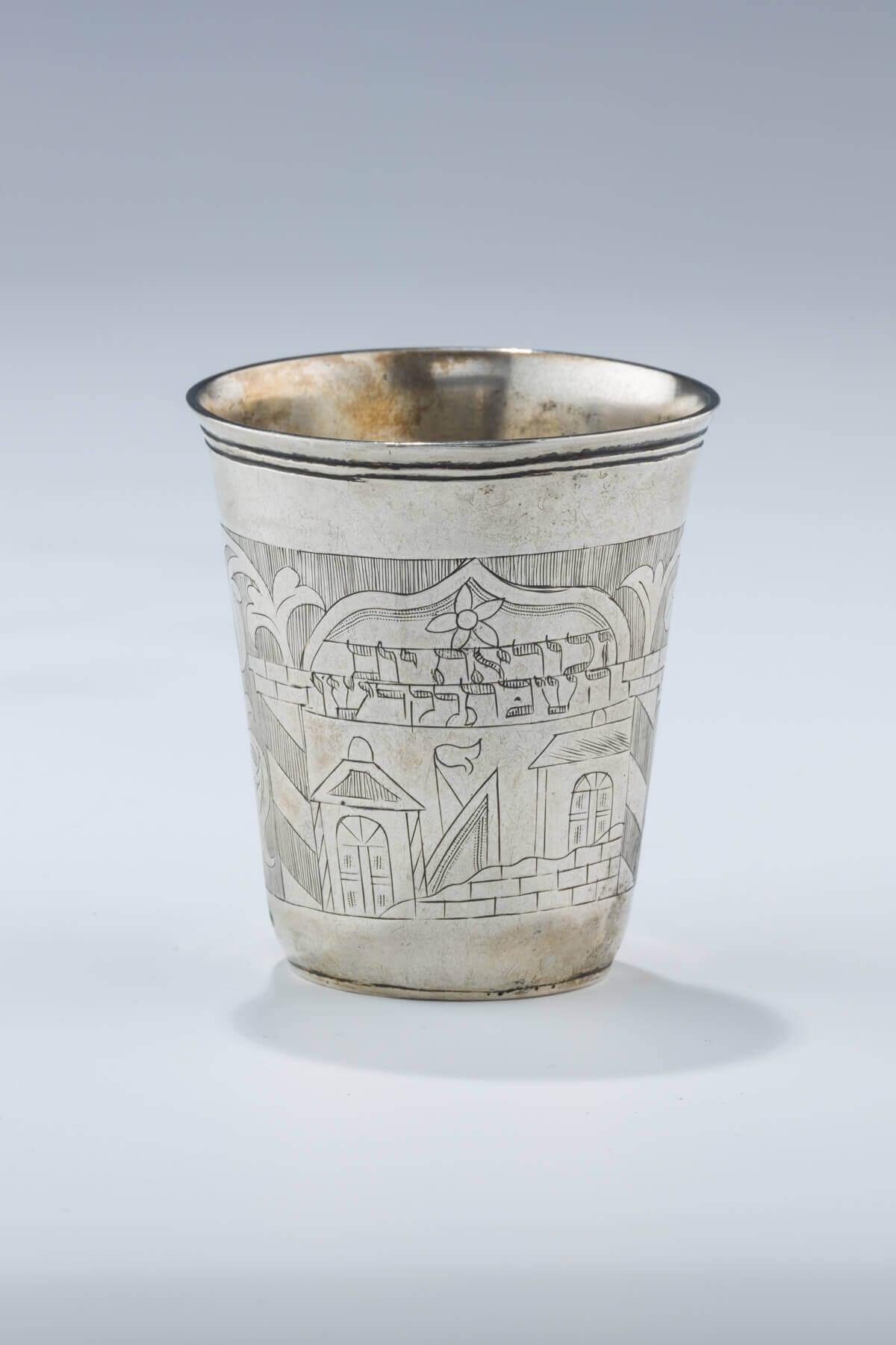 030. A SILVER KIDDUSH CUP