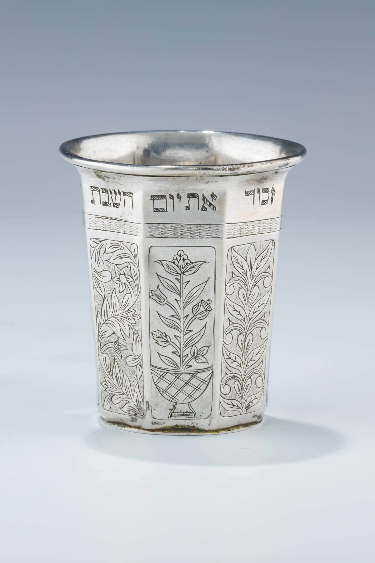 058. A RARE EIGHT SIDED KIDDUSH CUP
